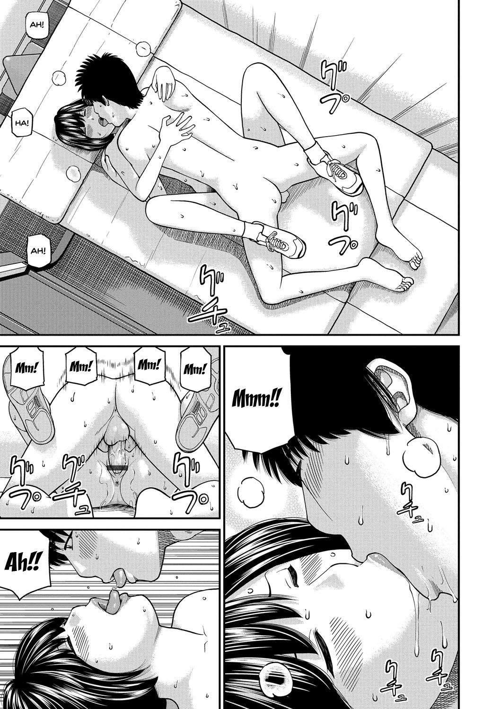 [Kuroki Hidehiko] Momojiri Danchi Mama-san Volley Doukoukai - Mom's Volley Ball | Momojiri District Mature Women's Volleyball Club Ch.1-9 [English] {Doujins.com} [Digital] 89