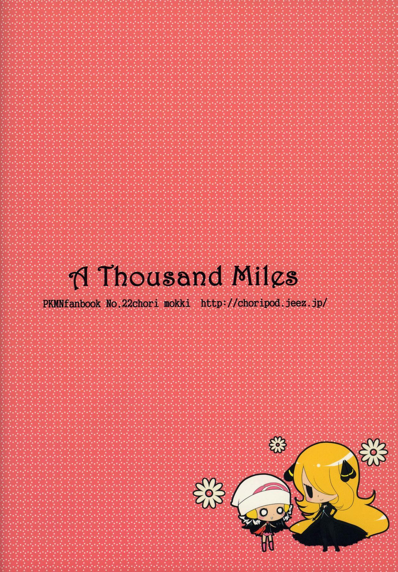 A Thousand Miles 25