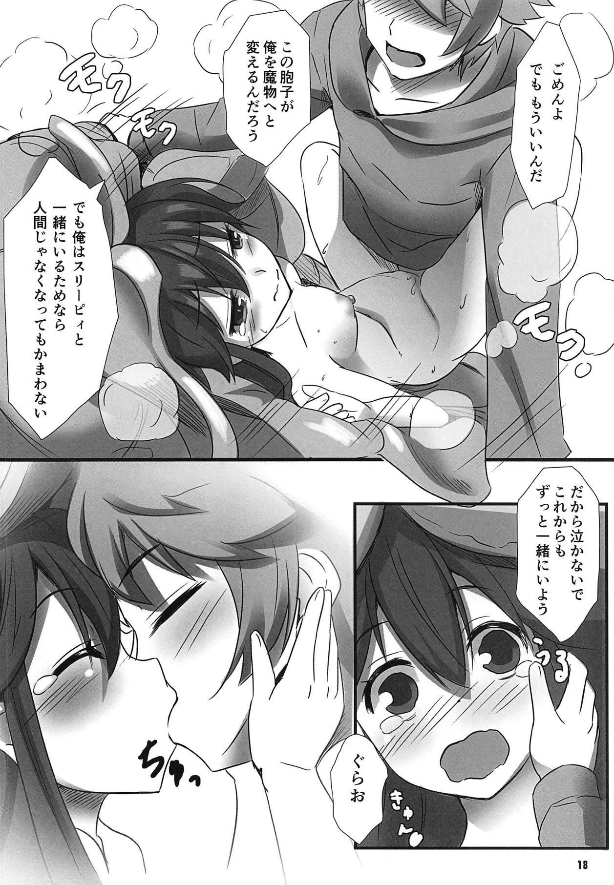 Kinoko no Yomeiri 18