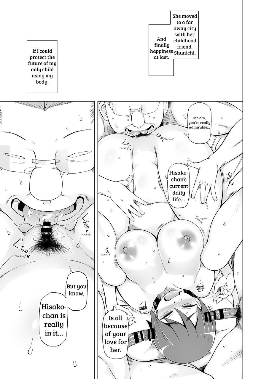 Hitozuma Haruko no Choukyou Netorare Seikatsu 2 13