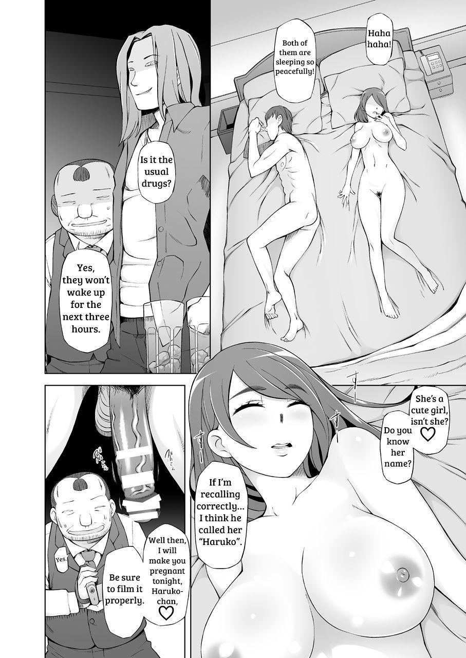 Hitozuma Haruko no Choukyou Netorare Seikatsu 2 38