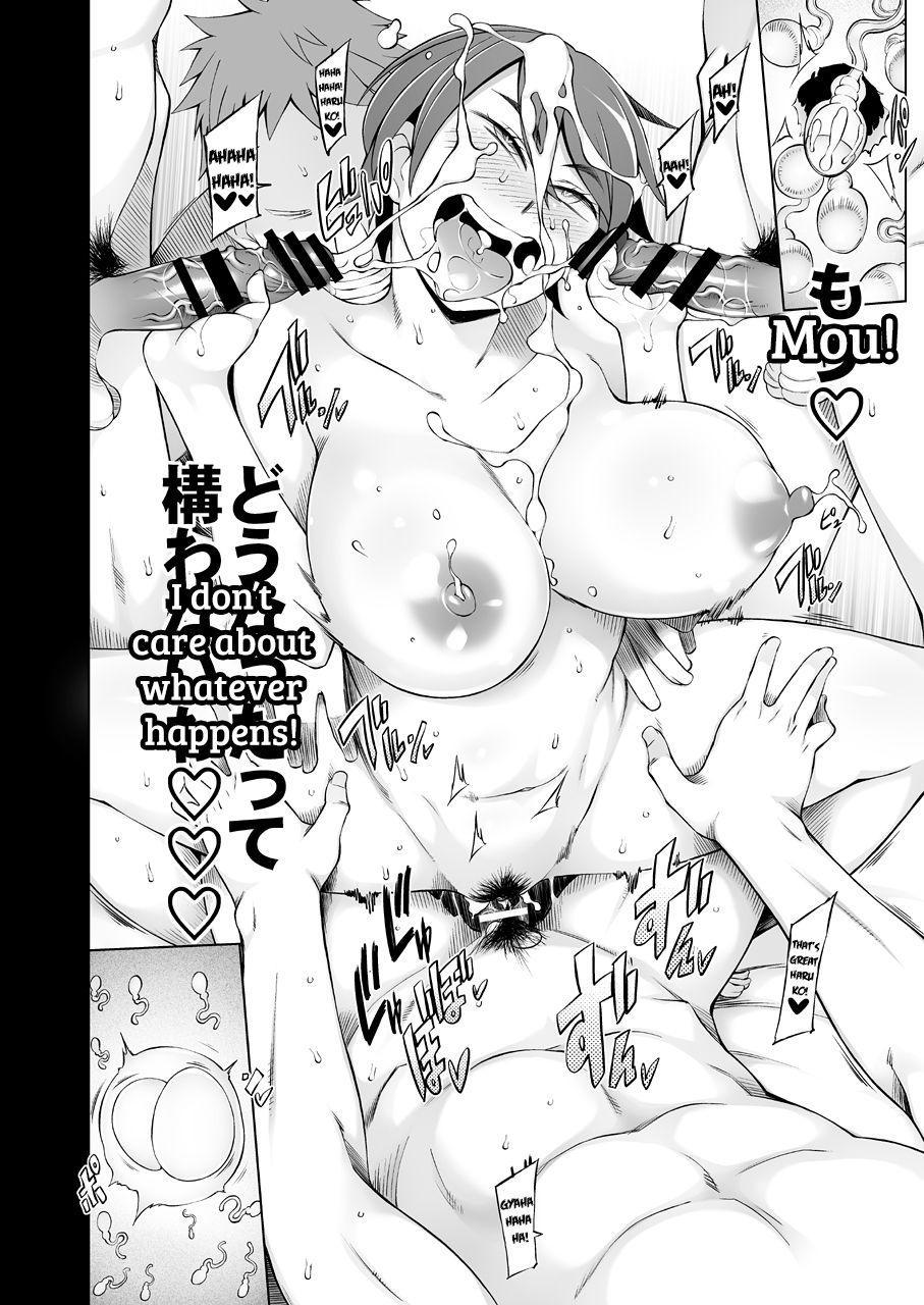 Hitozuma Haruko no Choukyou Netorare Seikatsu 2 56