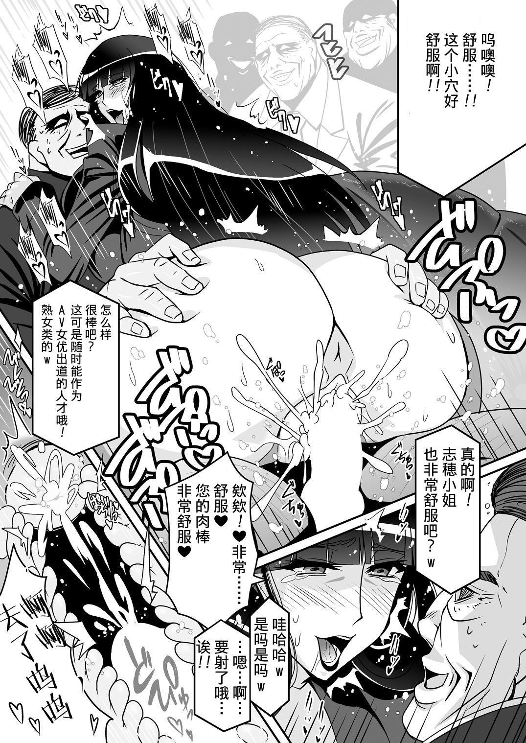 Sore wa Itsumo no Seisettai 18