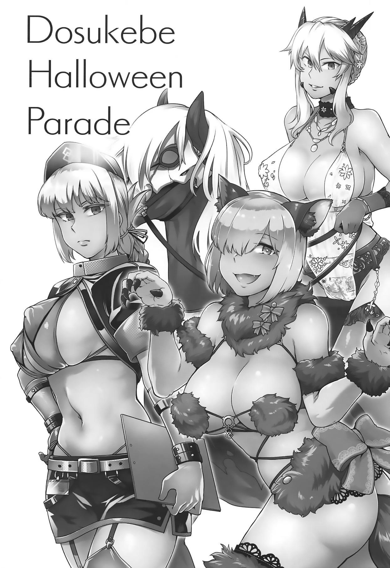 Dosukebe Halloween Parade 1