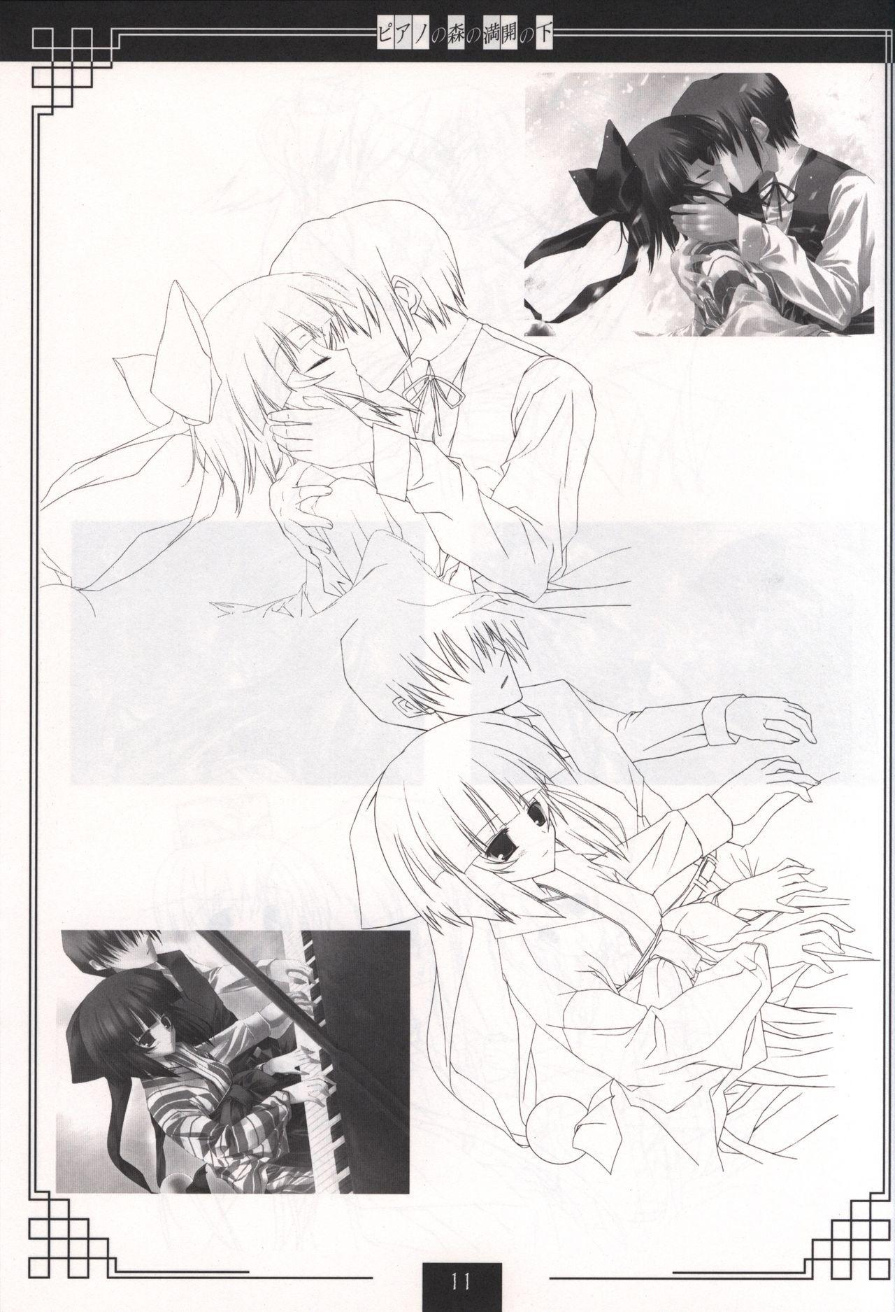 Piano no Mori no Mankai no Shita illustration art book 9