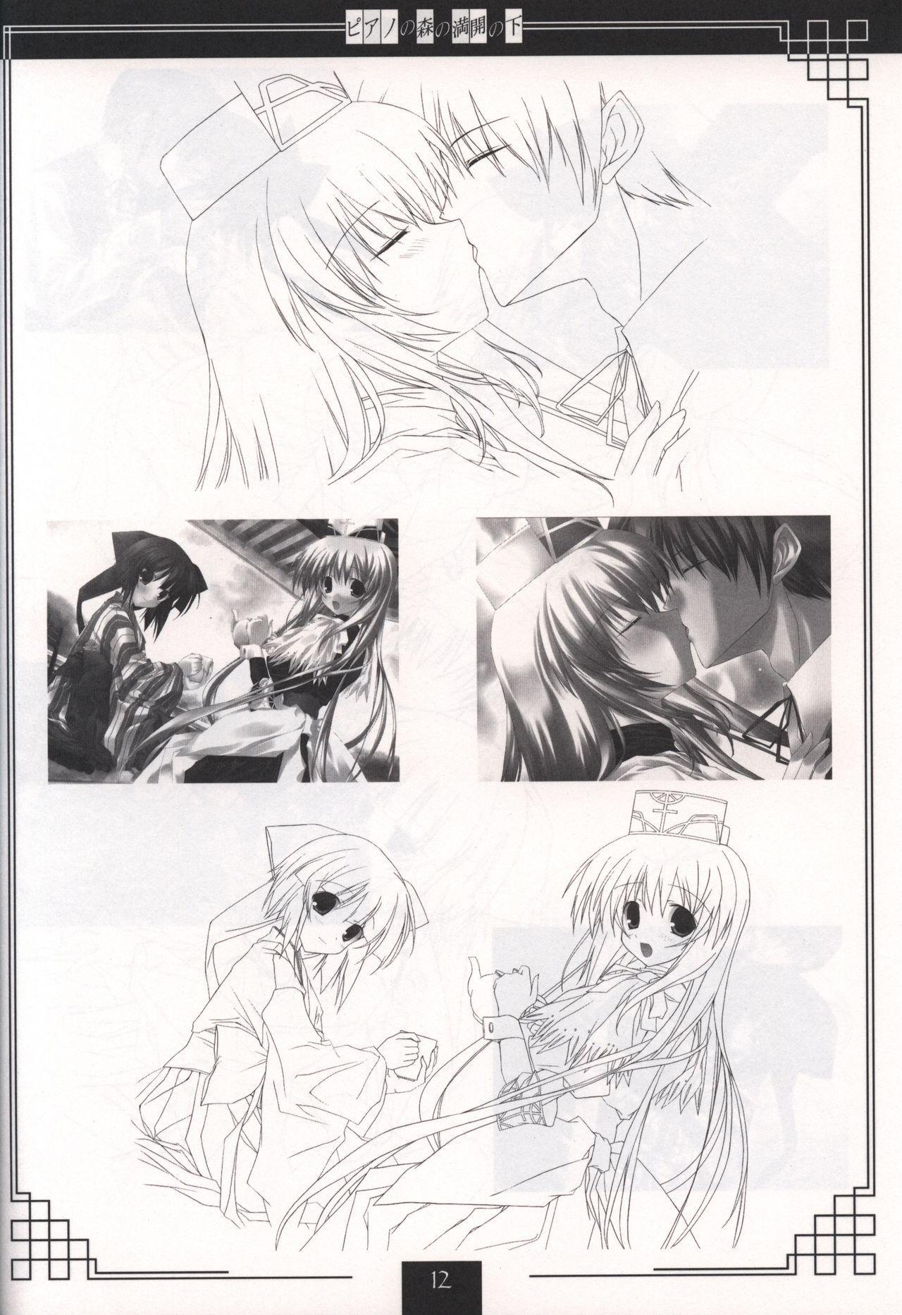 Piano no Mori no Mankai no Shita illustration art book 10