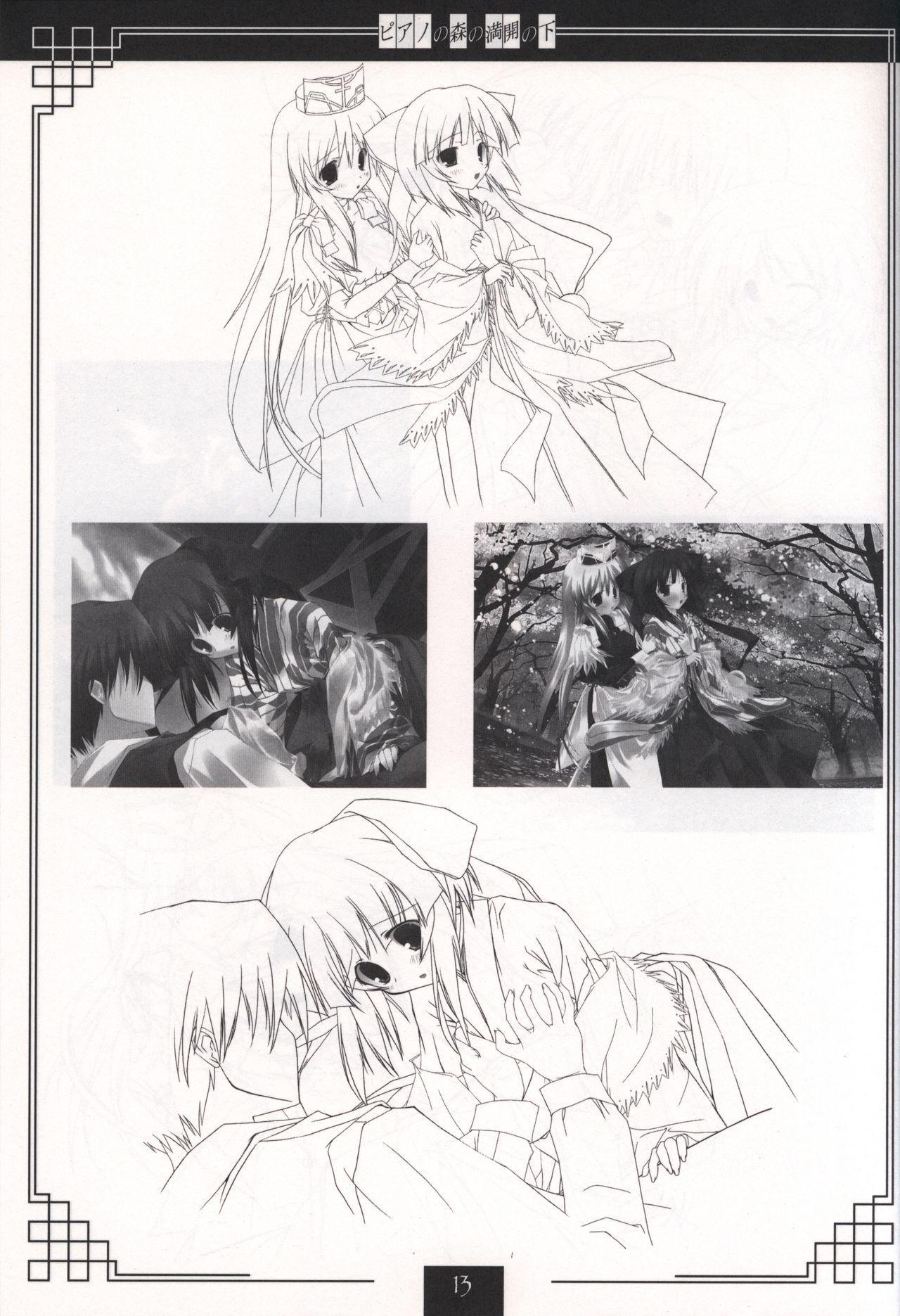 Piano no Mori no Mankai no Shita illustration art book 11
