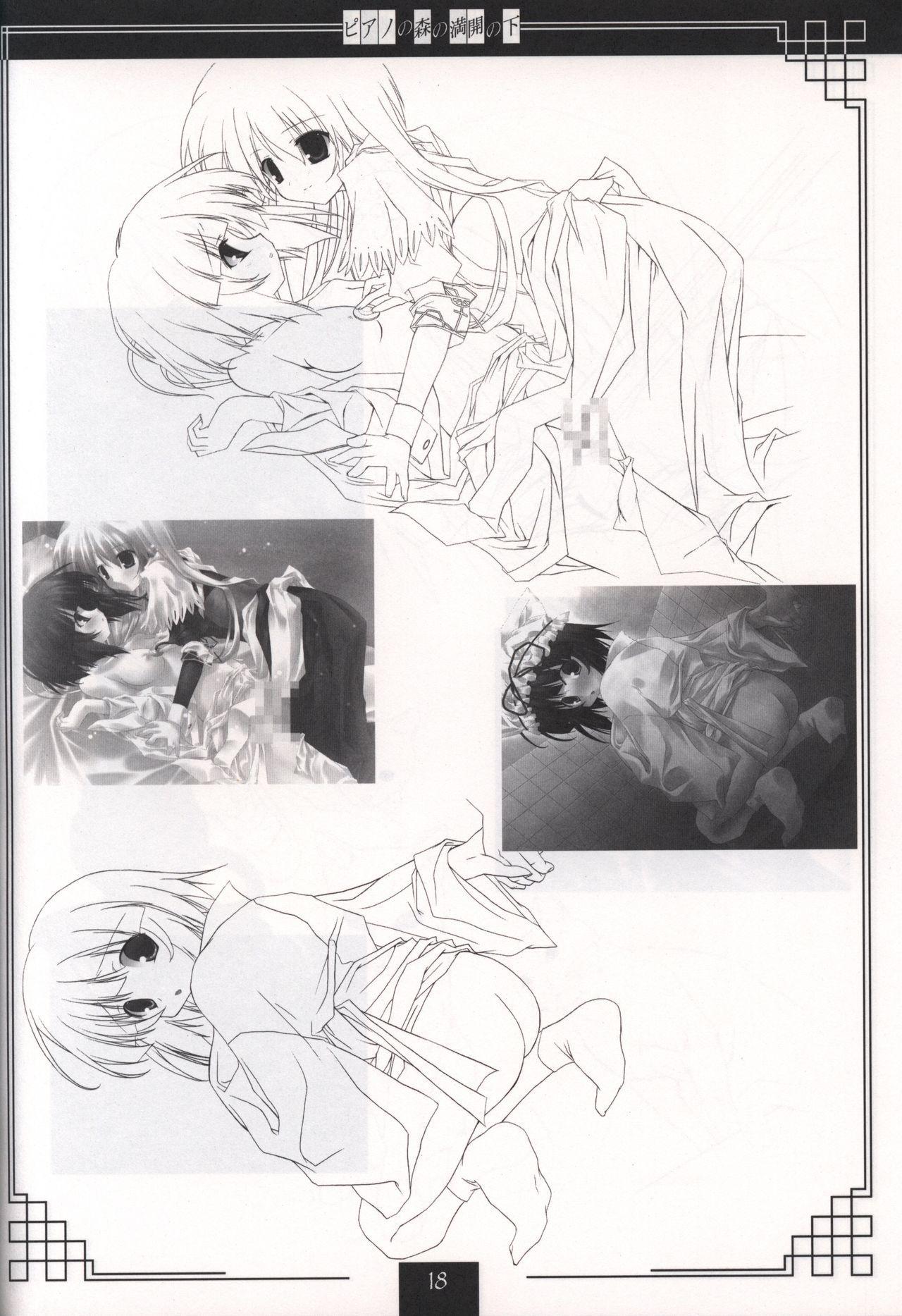 Piano no Mori no Mankai no Shita illustration art book 16