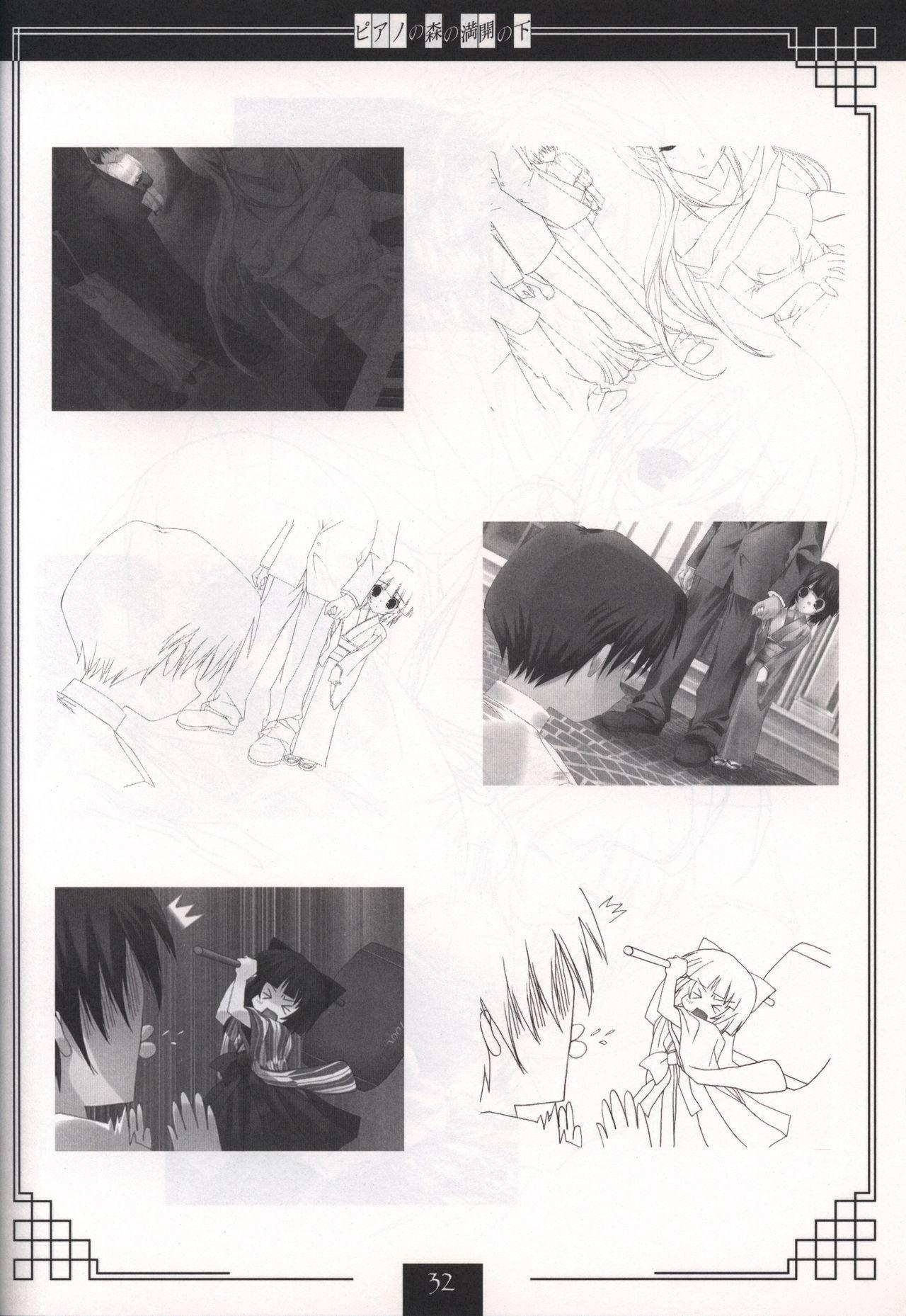 Piano no Mori no Mankai no Shita illustration art book 30