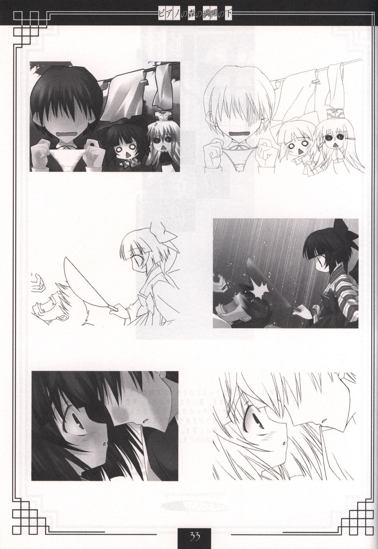 Piano no Mori no Mankai no Shita illustration art book 31
