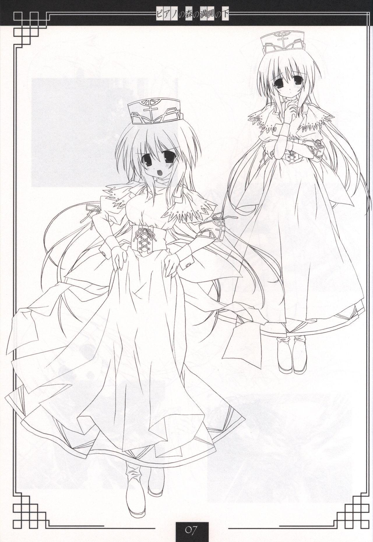 Piano no Mori no Mankai no Shita illustration art book 5