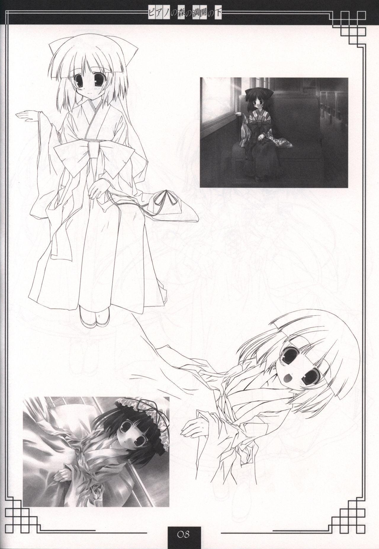 Piano no Mori no Mankai no Shita illustration art book 6