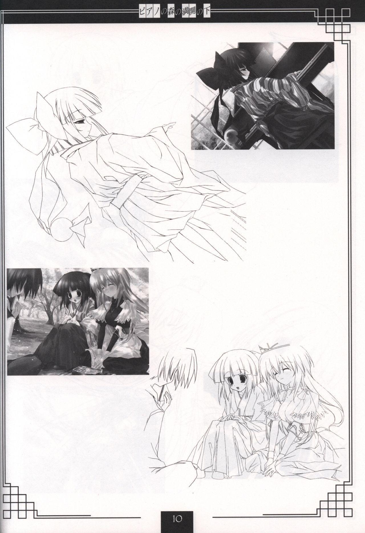 Piano no Mori no Mankai no Shita illustration art book 8
