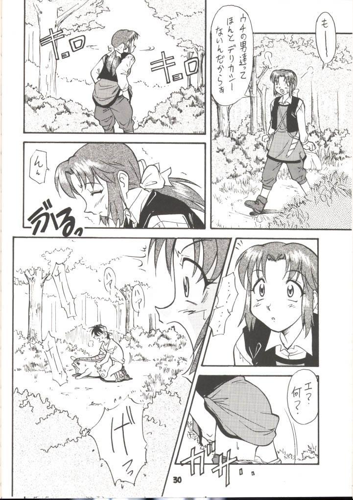 Unmei Nan Demo-R 24