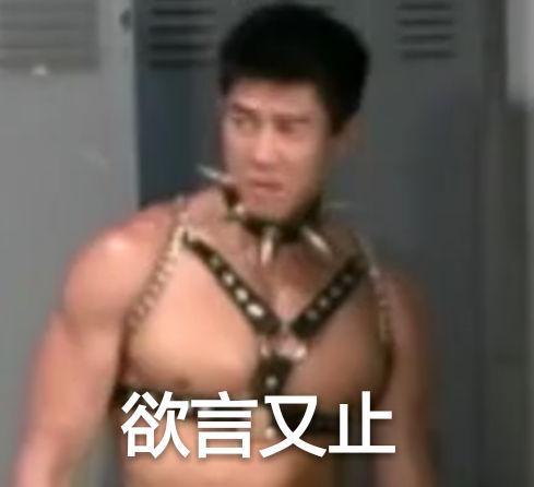 [Kaguya] Futanarijima ~The Queen of Penis~ Ch. 4 [Chinese] [黄记汉化组] 34