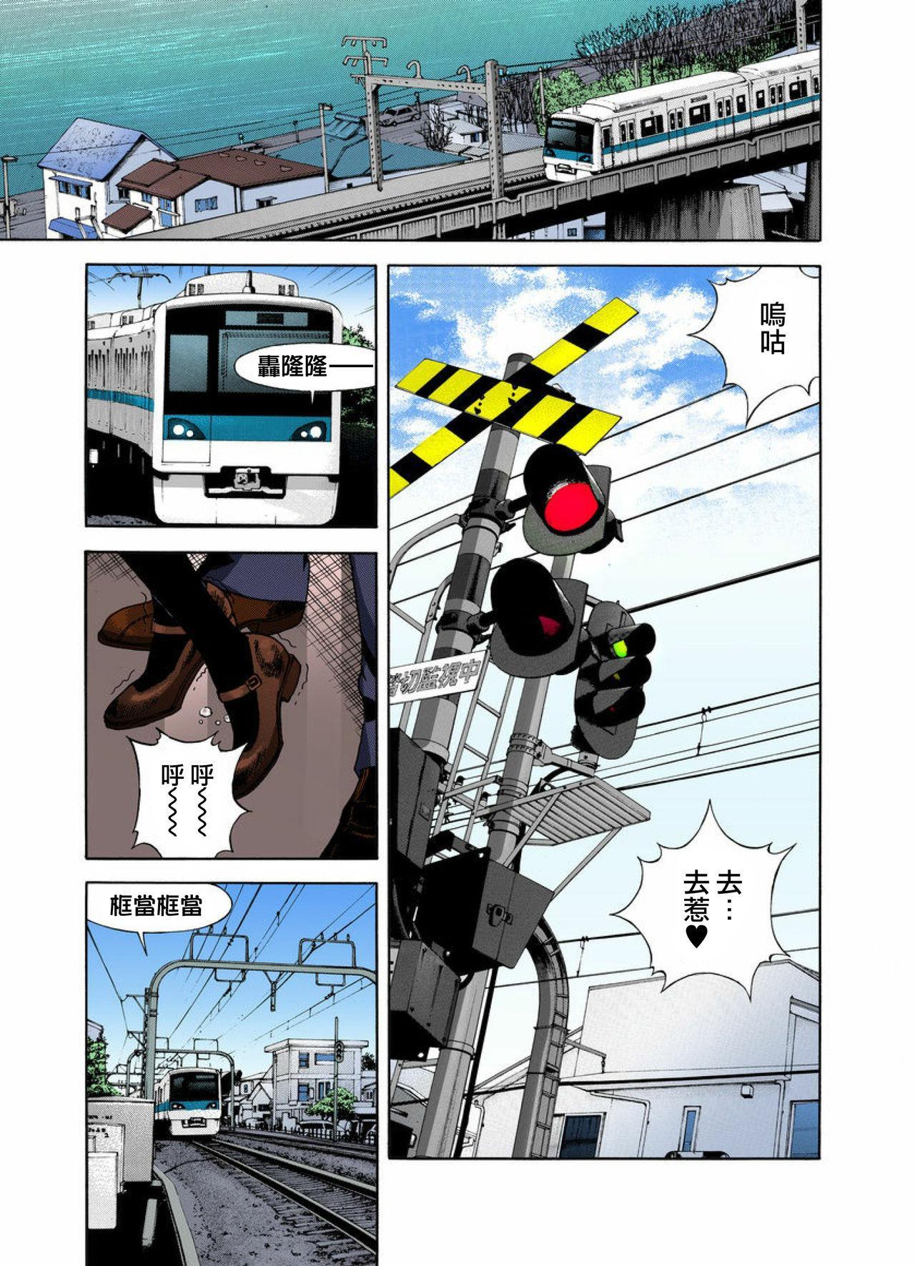 Midarashi Dango ~Boku no Hajimete Ubawarechatta Ch. 6 19