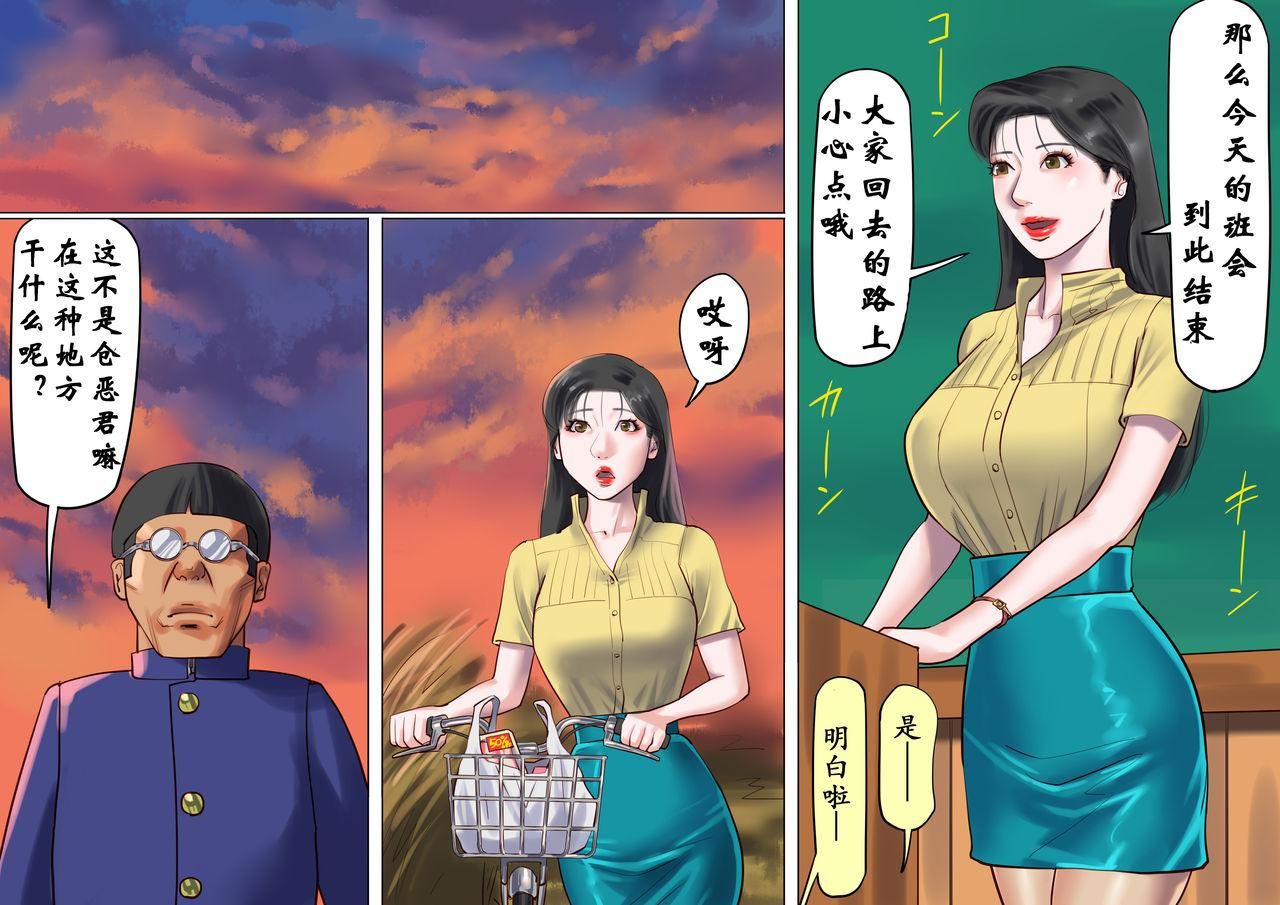Onna Kyoushi Bondage Kankin Shiiku 1 Yuukai Choukyou Hen 10