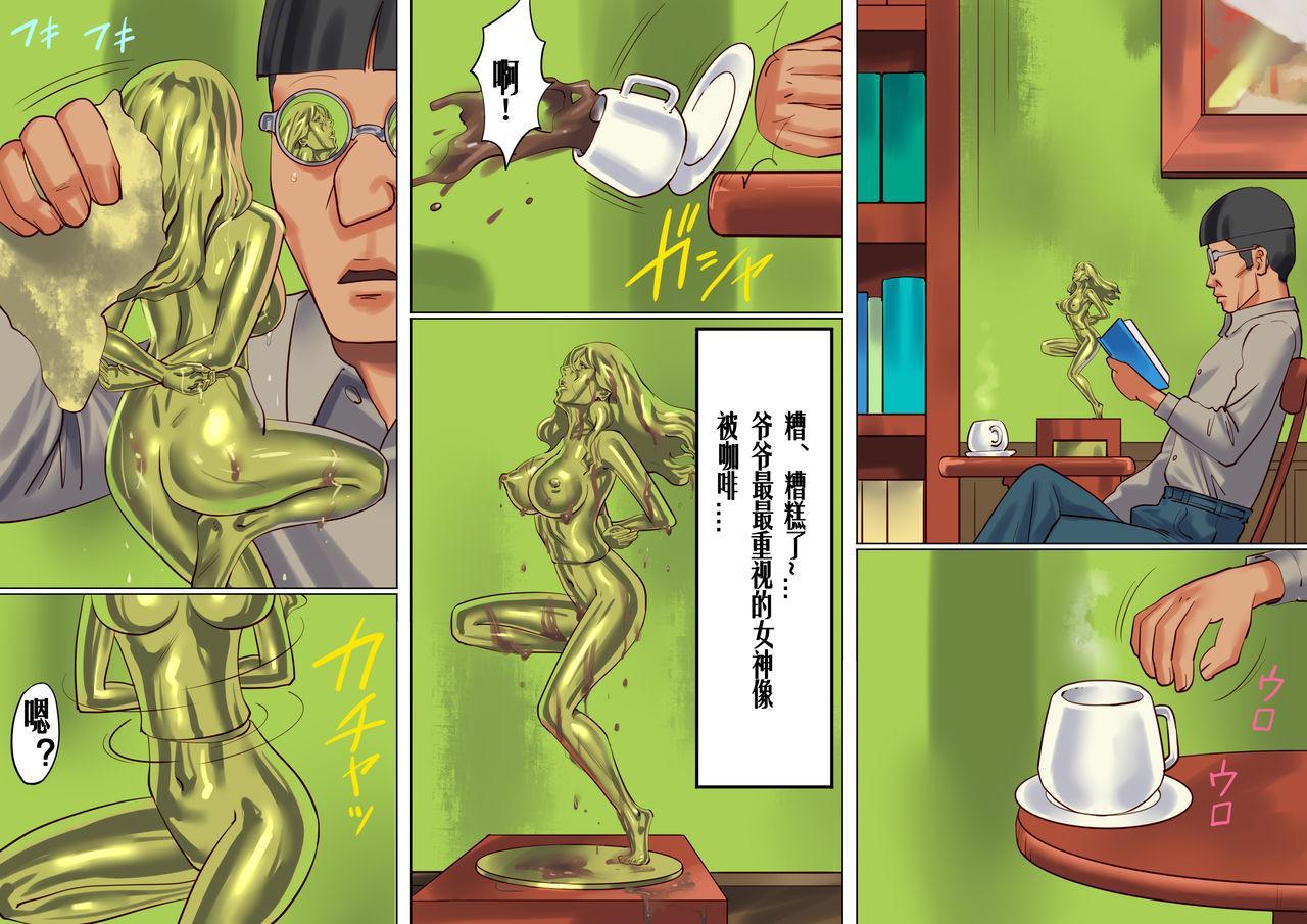 Onna Kyoushi Bondage Kankin Shiiku 1 Yuukai Choukyou Hen 5