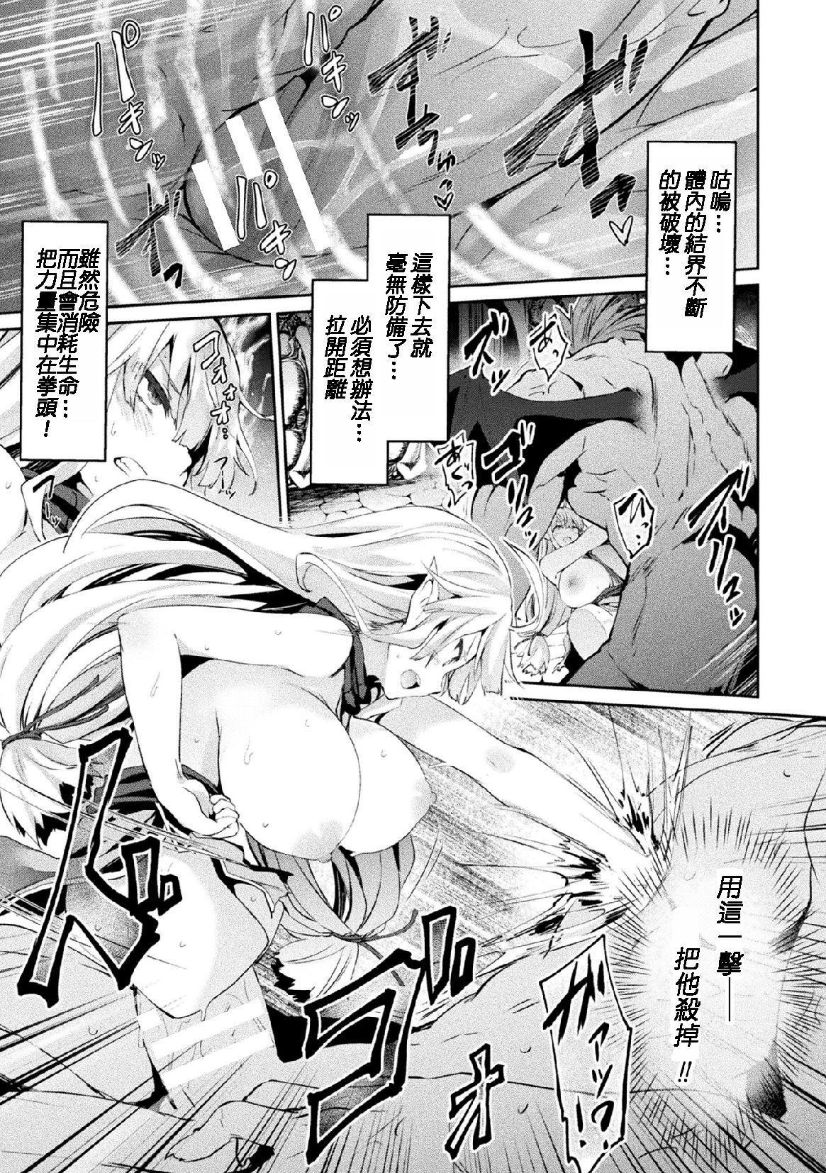 Kensei Gangu 10