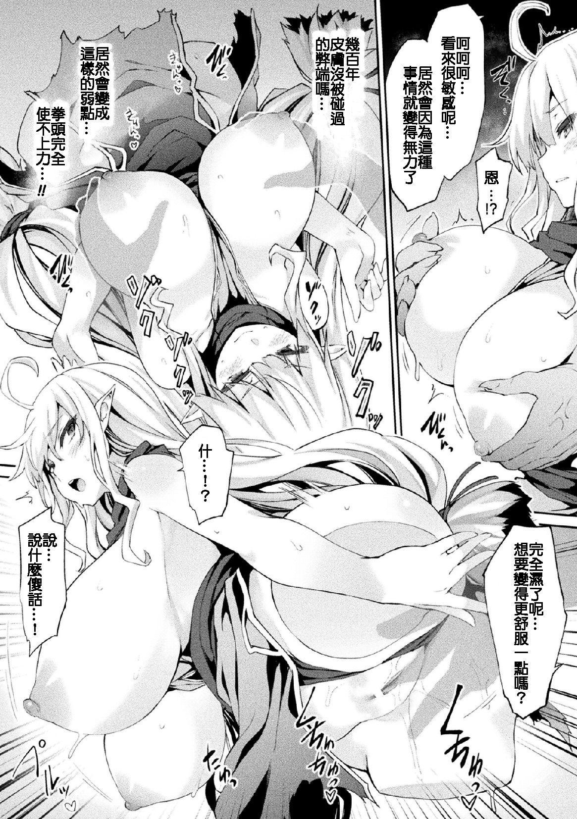 Kensei Gangu 5