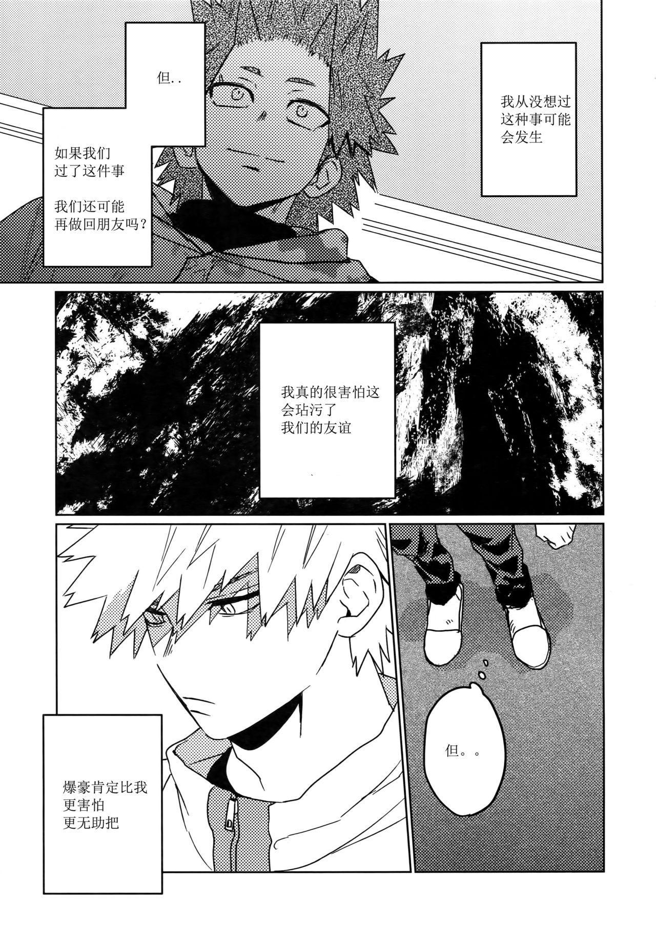 Tasukero ya Red Riot 15