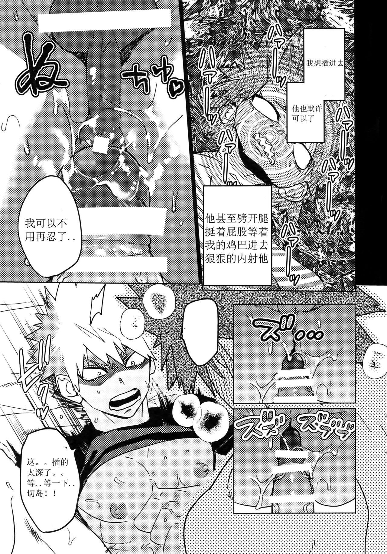 Tasukero ya Red Riot 37