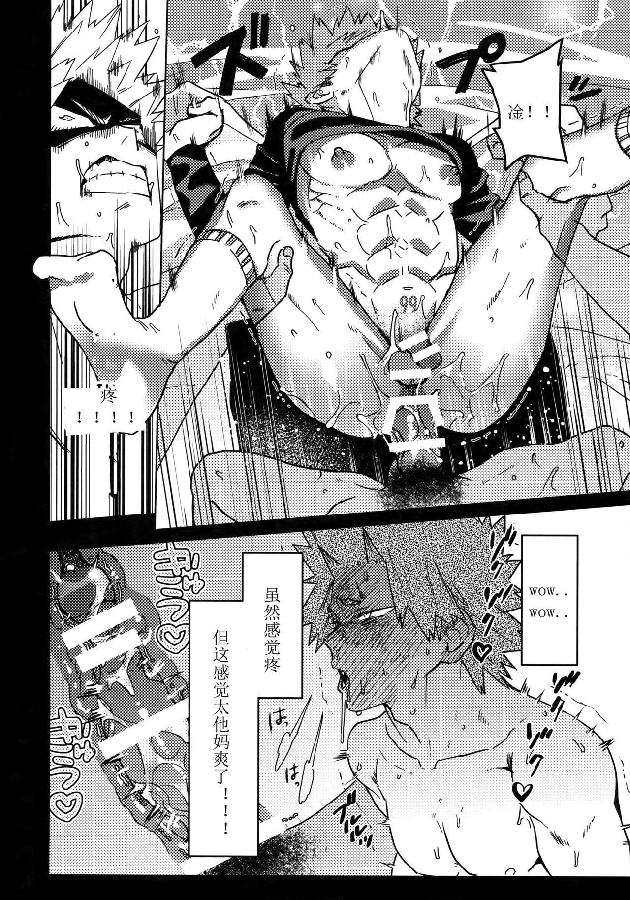 Tasukero ya Red Riot 38
