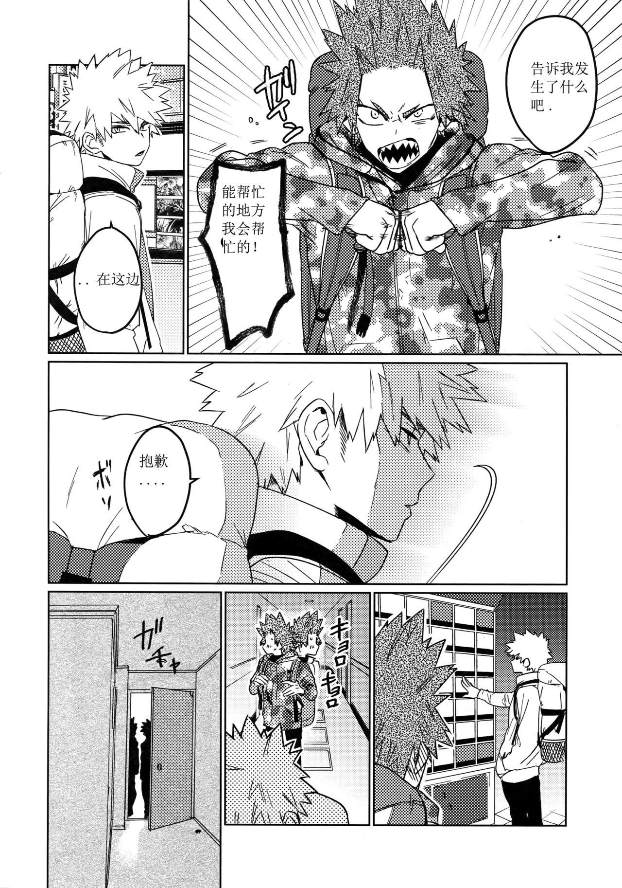 Tasukero ya Red Riot 4