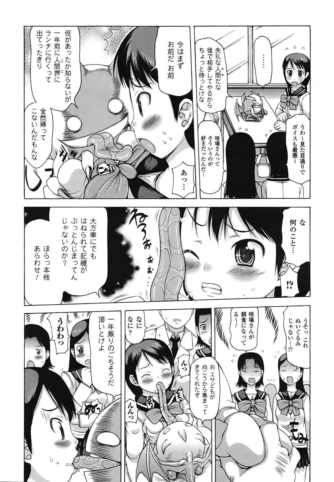 Comic Unreal 2009-04 Vol. 18 363