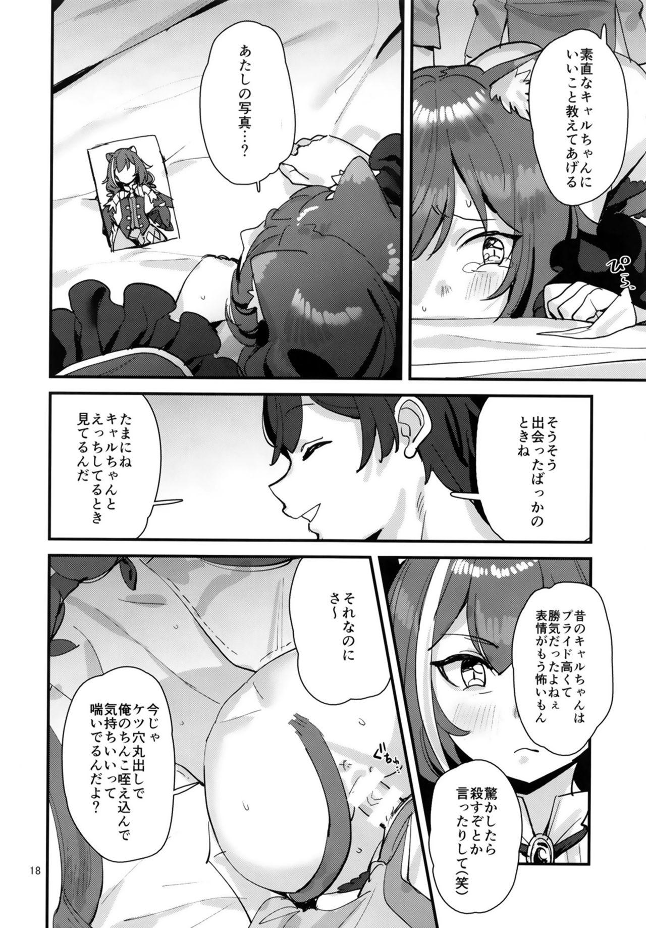 Ohayou, Kyaru-chan 17