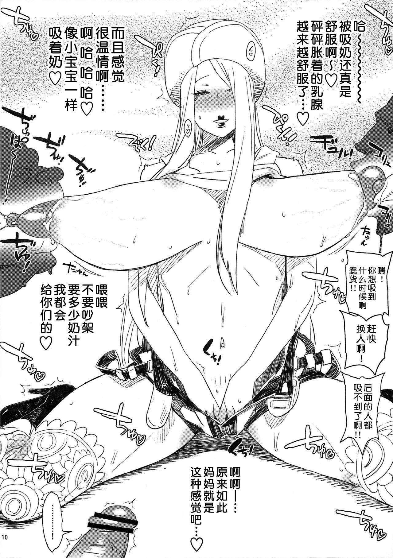 Abura Shoukami Tsukane No.05 140000000 9