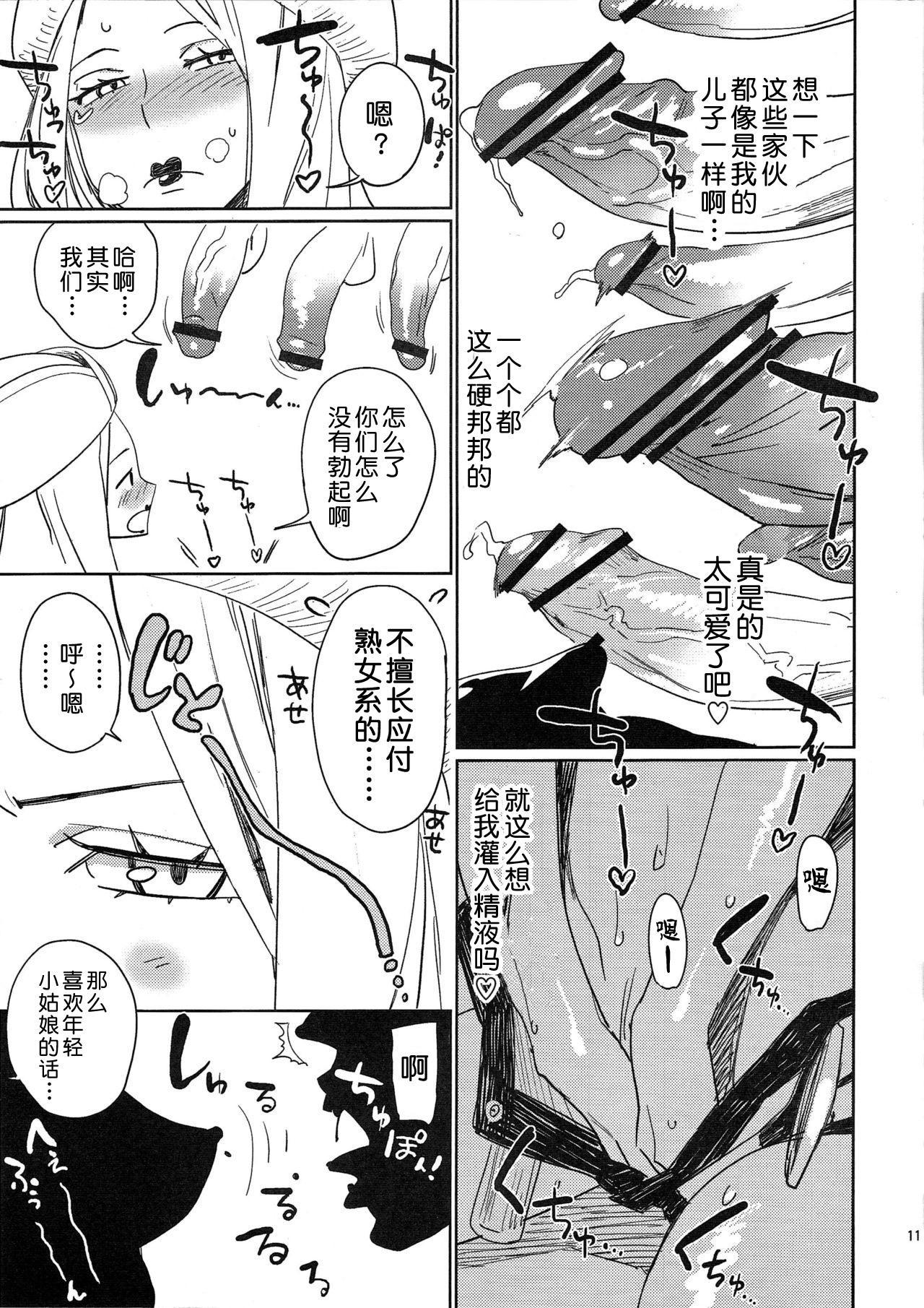Abura Shoukami Tsukane No.05 140000000 10