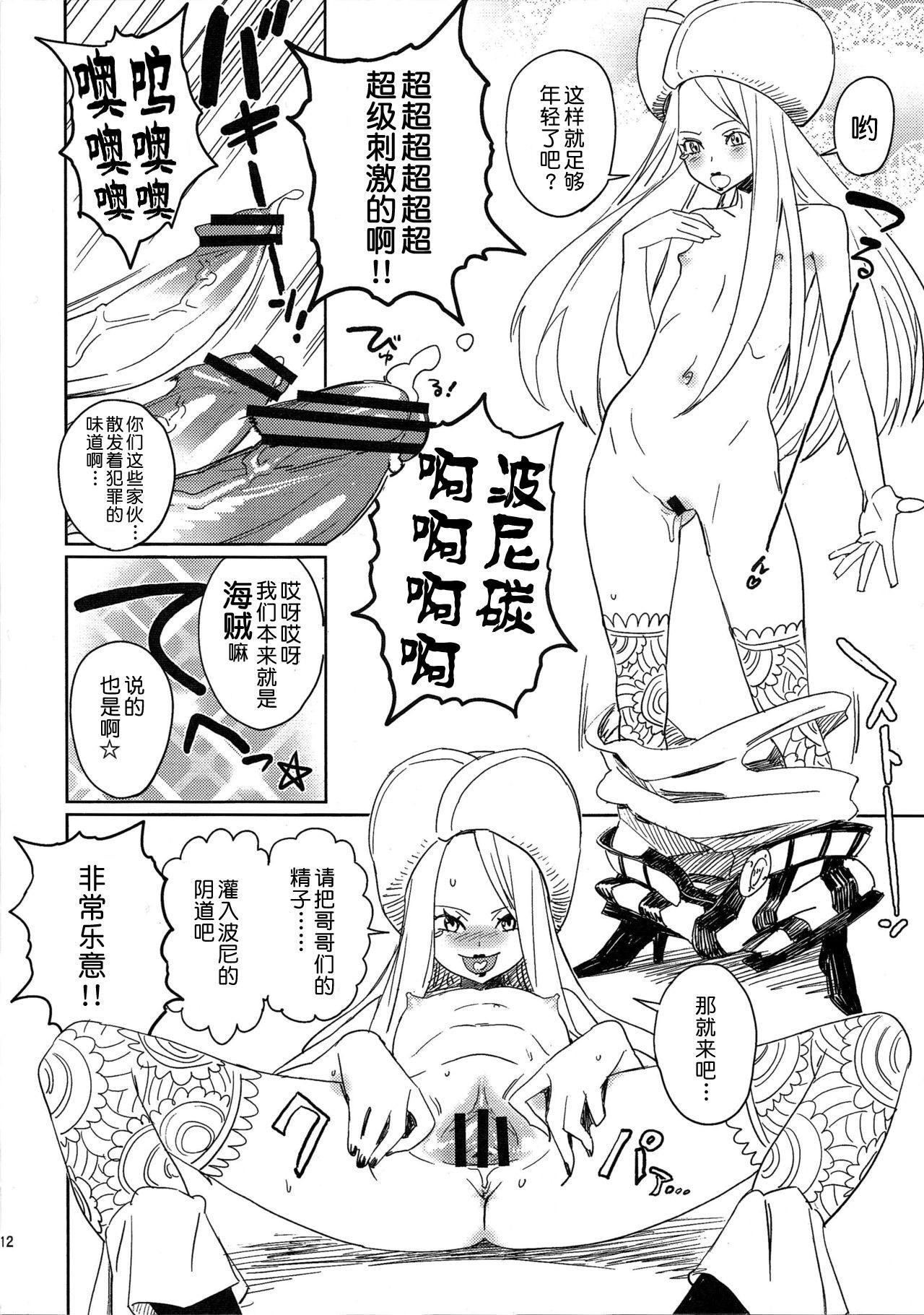 Abura Shoukami Tsukane No.05 140000000 11