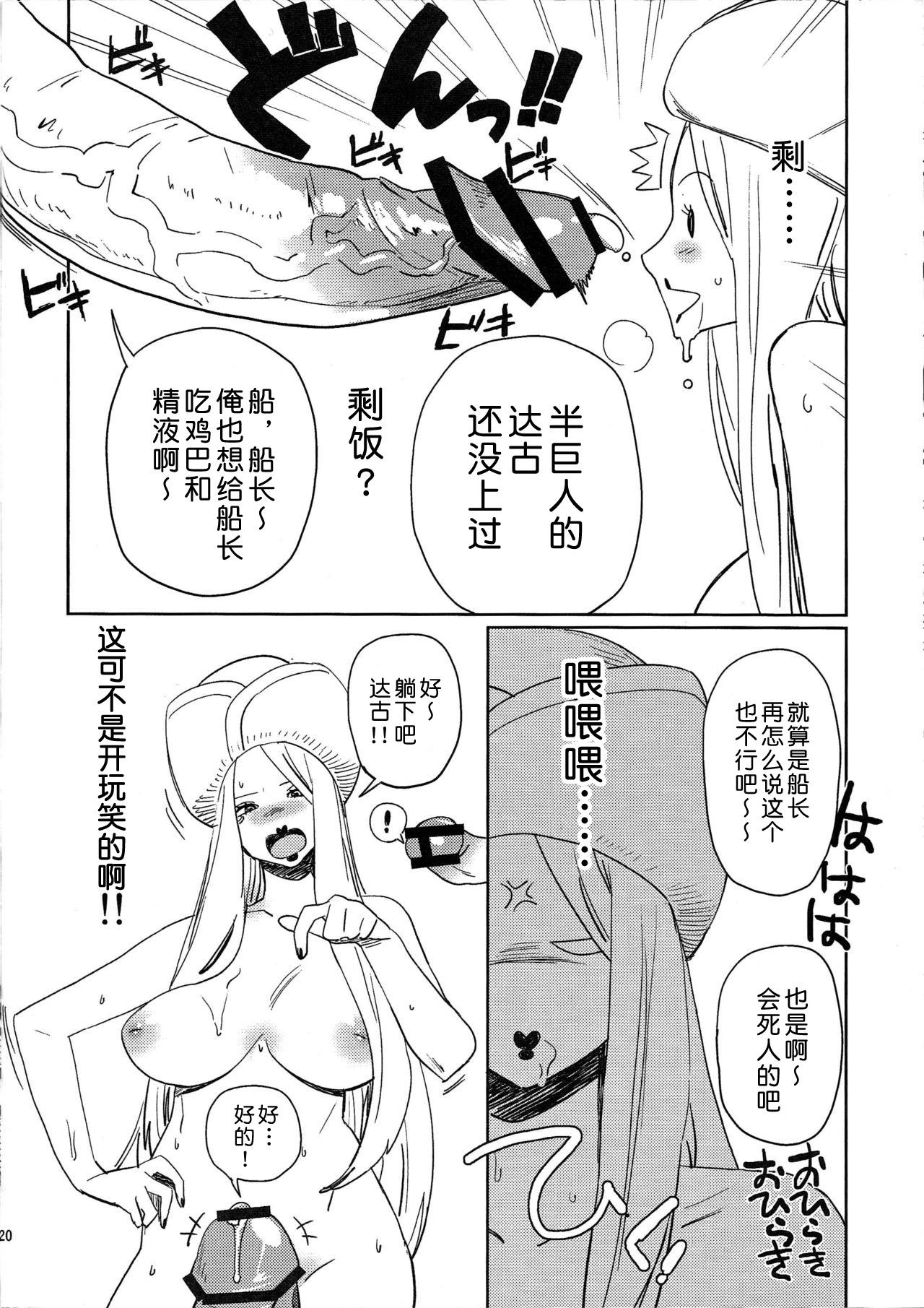 Abura Shoukami Tsukane No.05 140000000 19