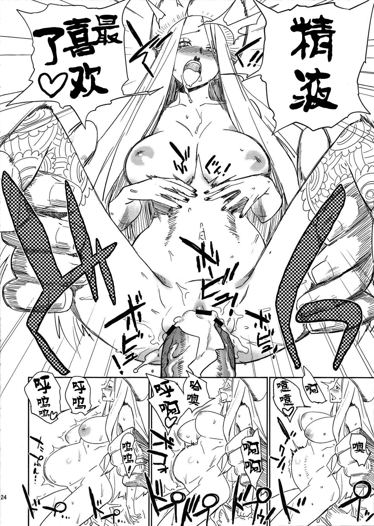Abura Shoukami Tsukane No.05 140000000 23