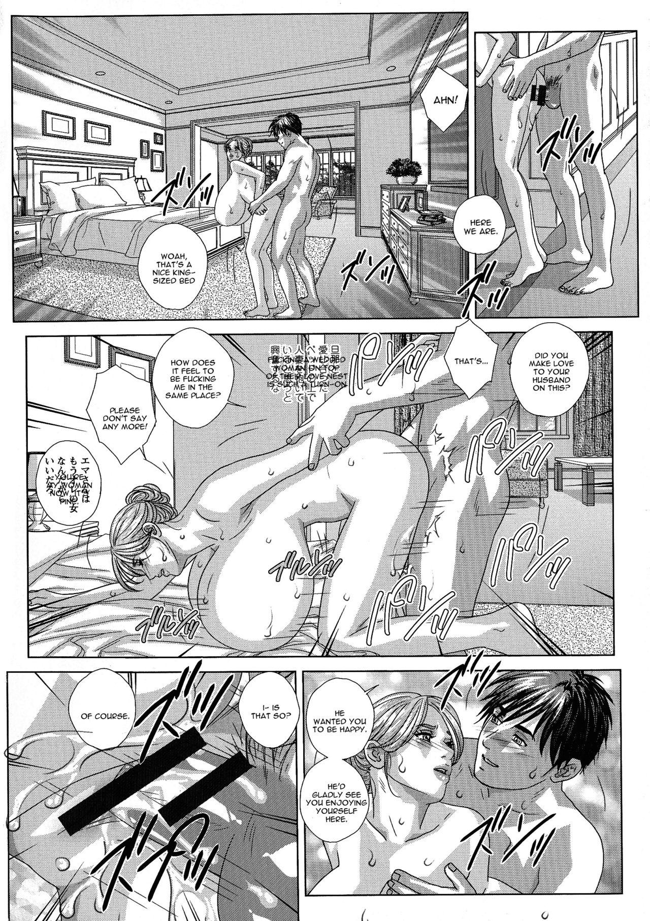Double Titillation Ch.14 7