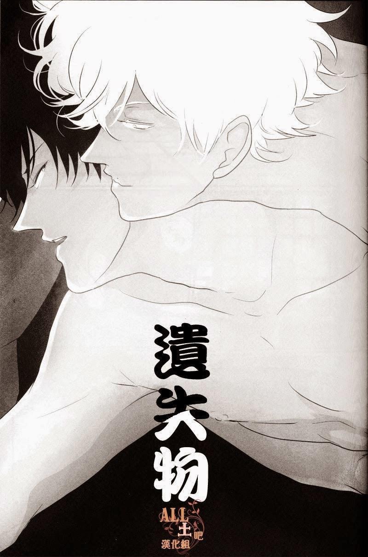 Otoshimon 1