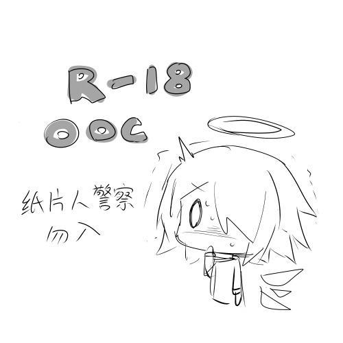 无能狂怒 34