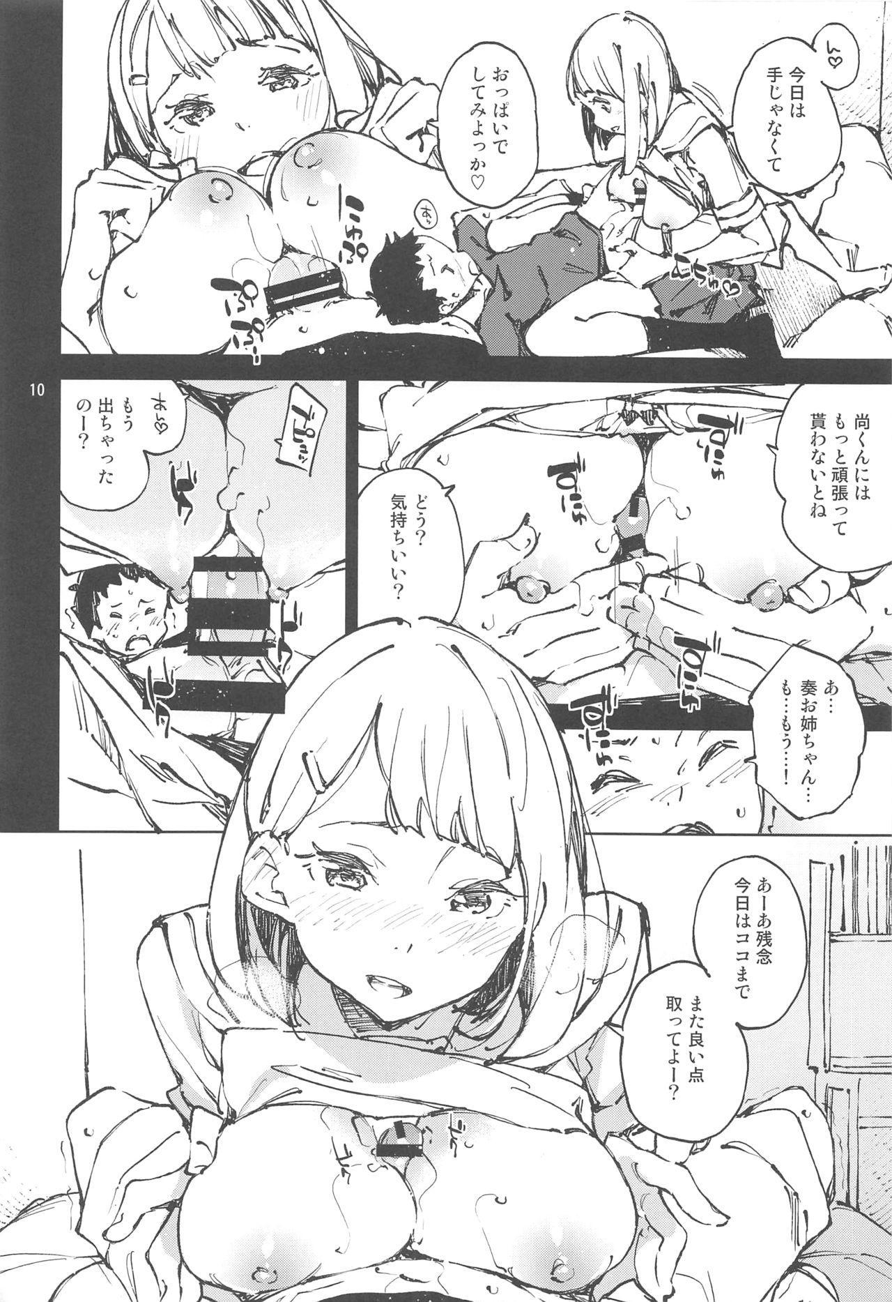 Yoiten Totte ne Watashi no Tame ni 8