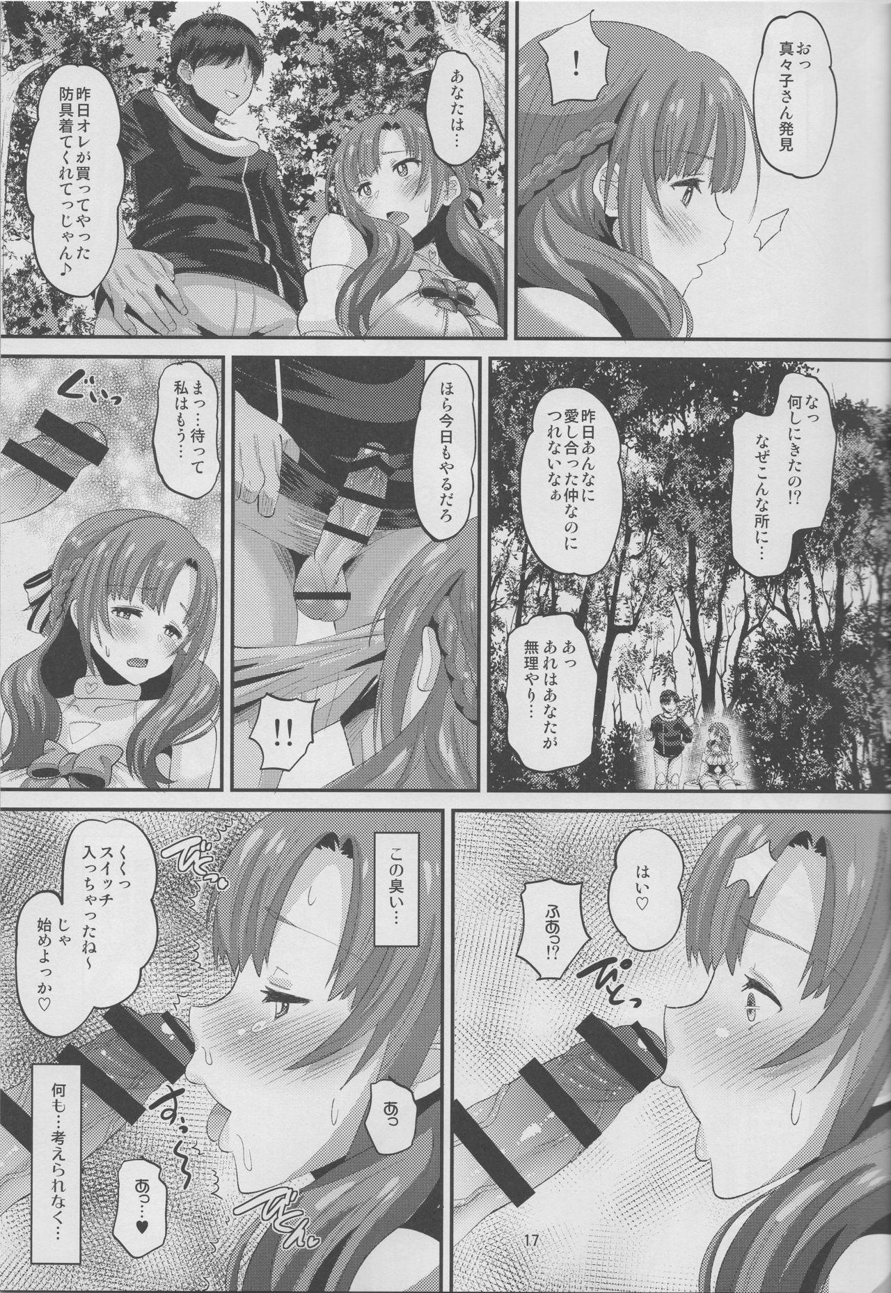 Musuko to Onaji Toshigoro no Otoko ni Otosareru Okaa-san wa Suki desu ka? 15