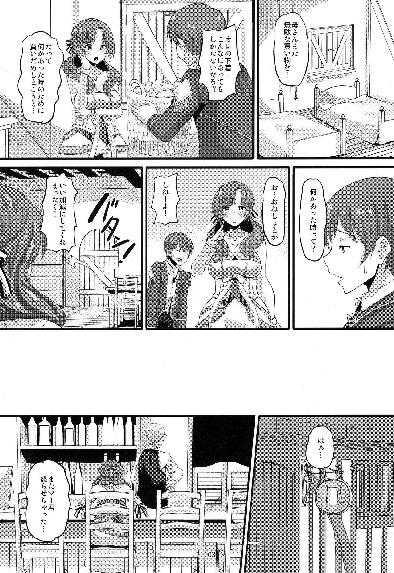 Musuko to Onaji Toshigoro no Otoko ni Otosareru Okaa-san wa Suki desu ka? 1