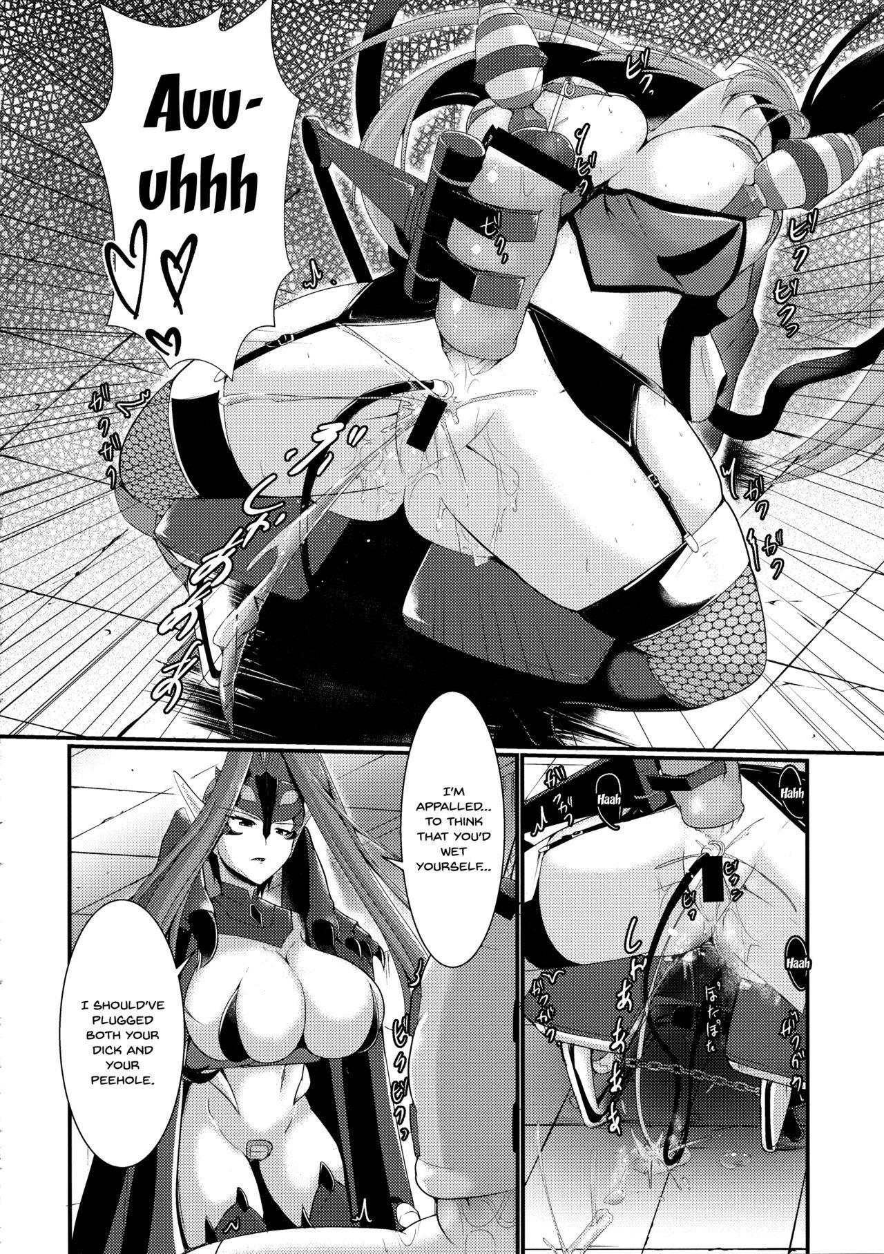Aku no Soshiki de no Oshioki time | An Evil Organization's Punishment Time 15