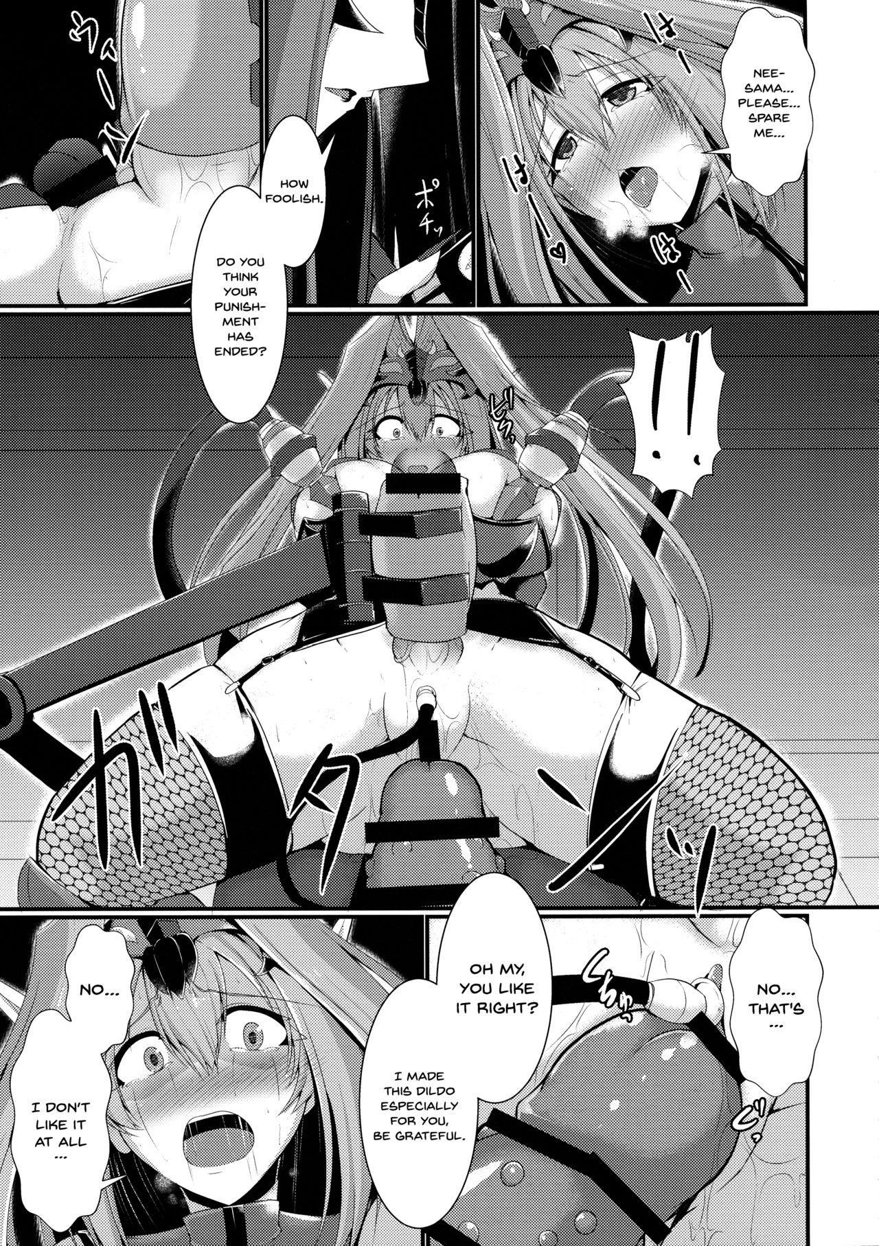 Aku no Soshiki de no Oshioki time | An Evil Organization's Punishment Time 16