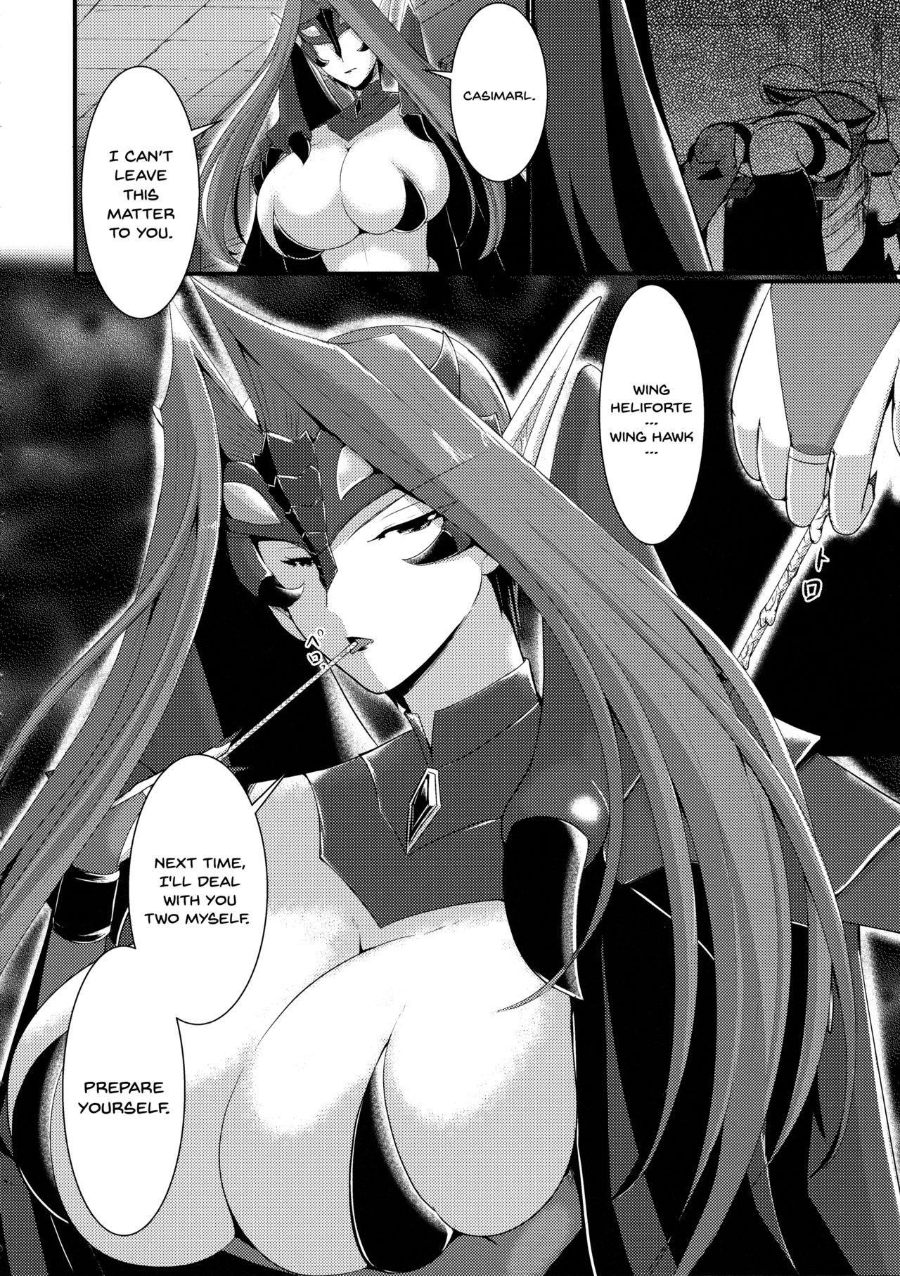 Aku no Soshiki de no Oshioki time | An Evil Organization's Punishment Time 23
