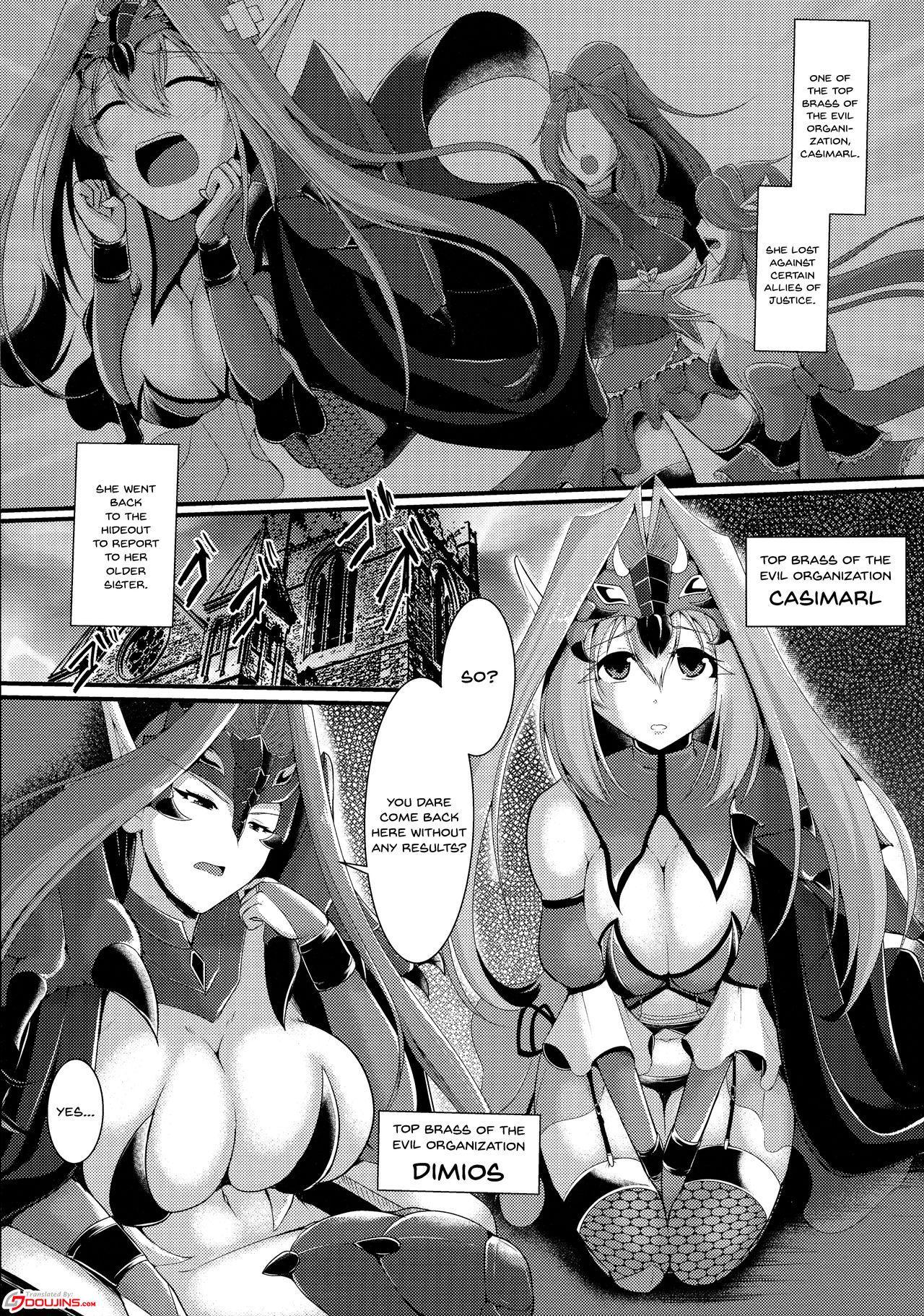 Aku no Soshiki de no Oshioki time | An Evil Organization's Punishment Time 2