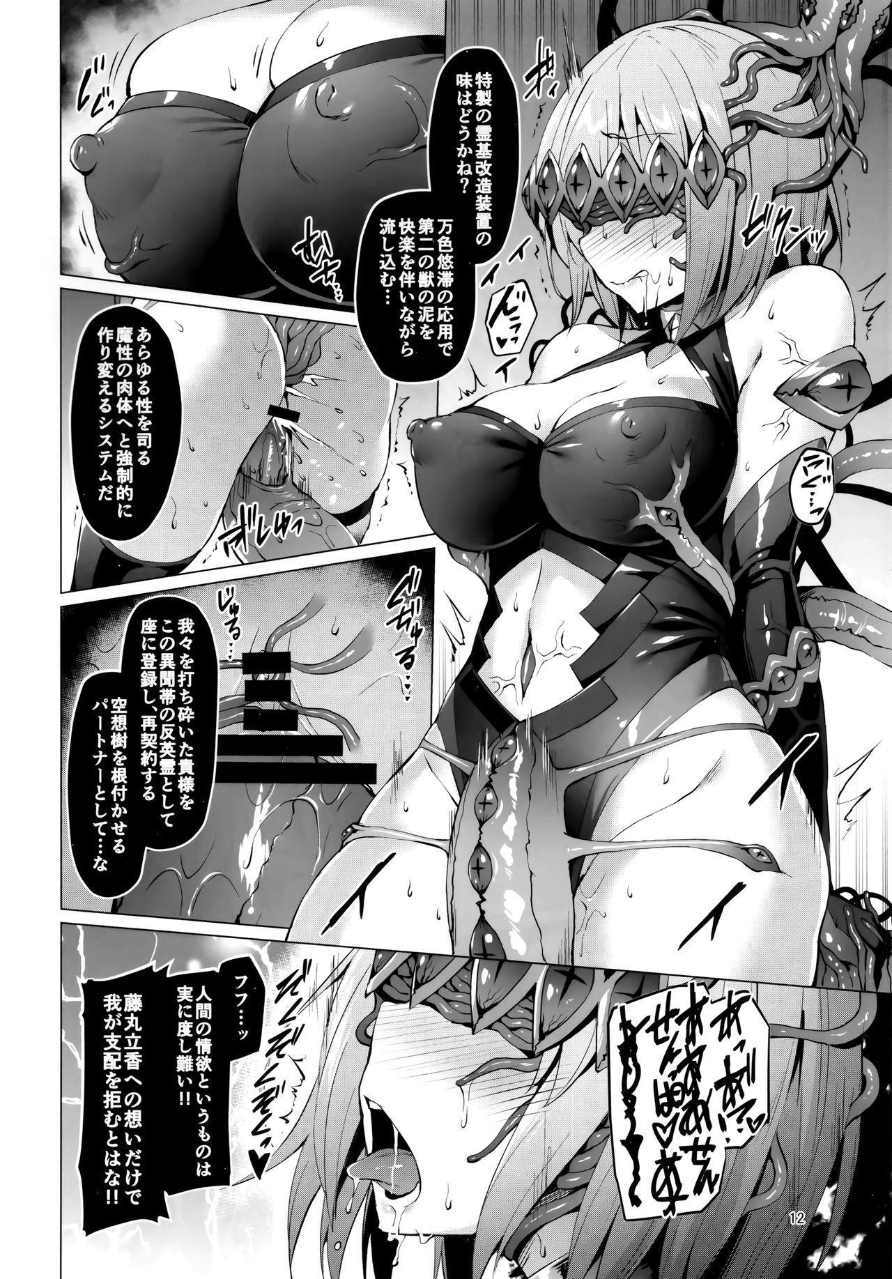 Ashu Jikan Shinden Chaldea 11