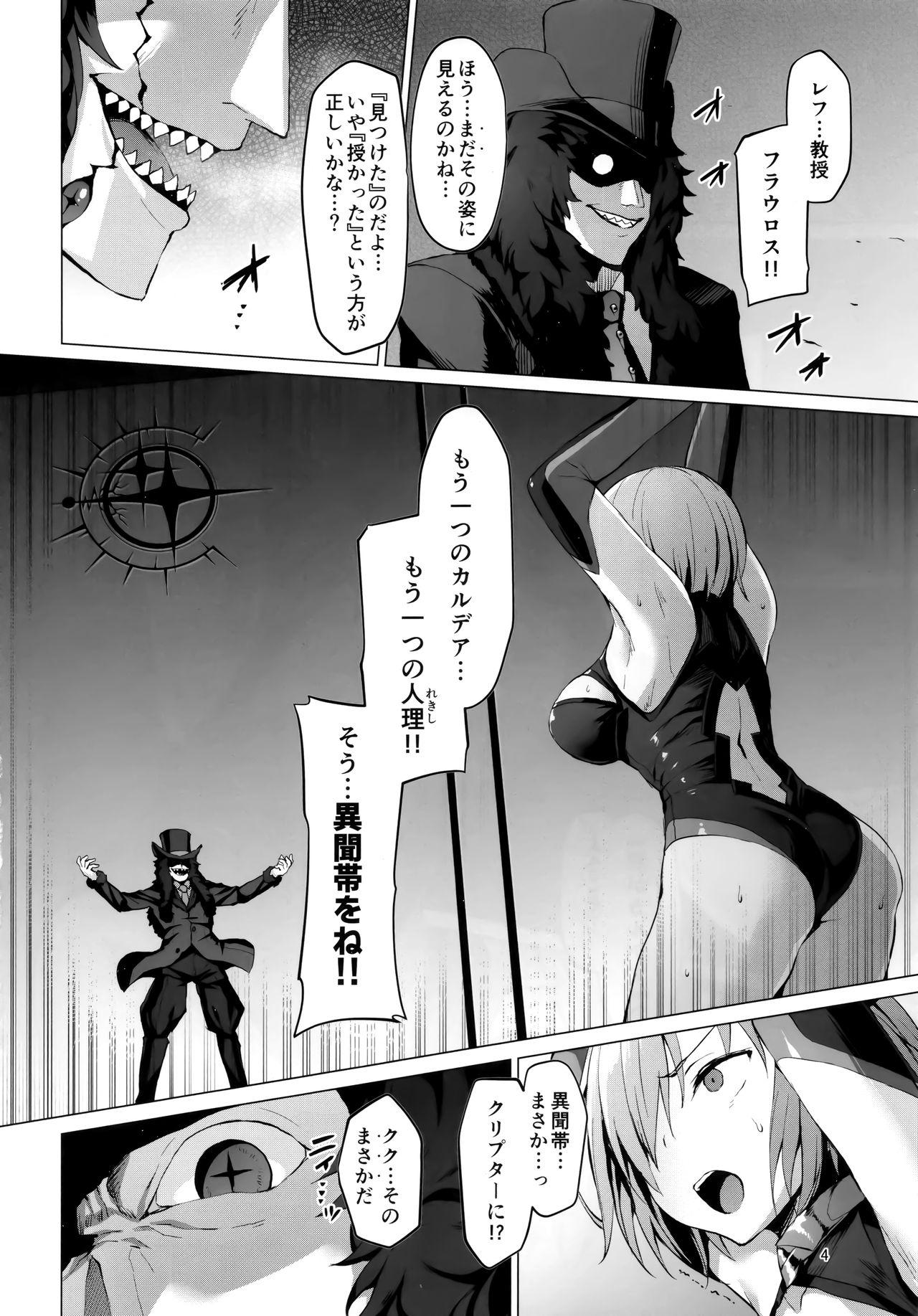 Ashu Jikan Shinden Chaldea 3