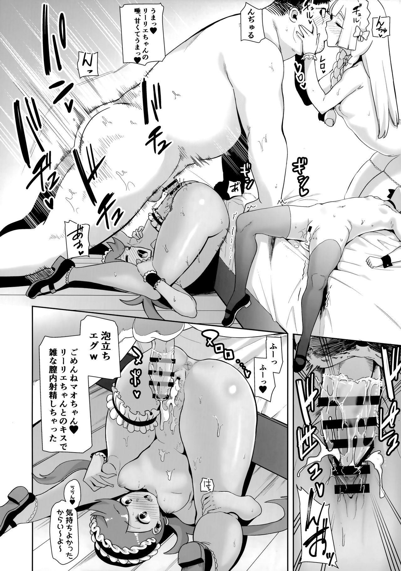 Alola no Yoru no Sugata 5 16