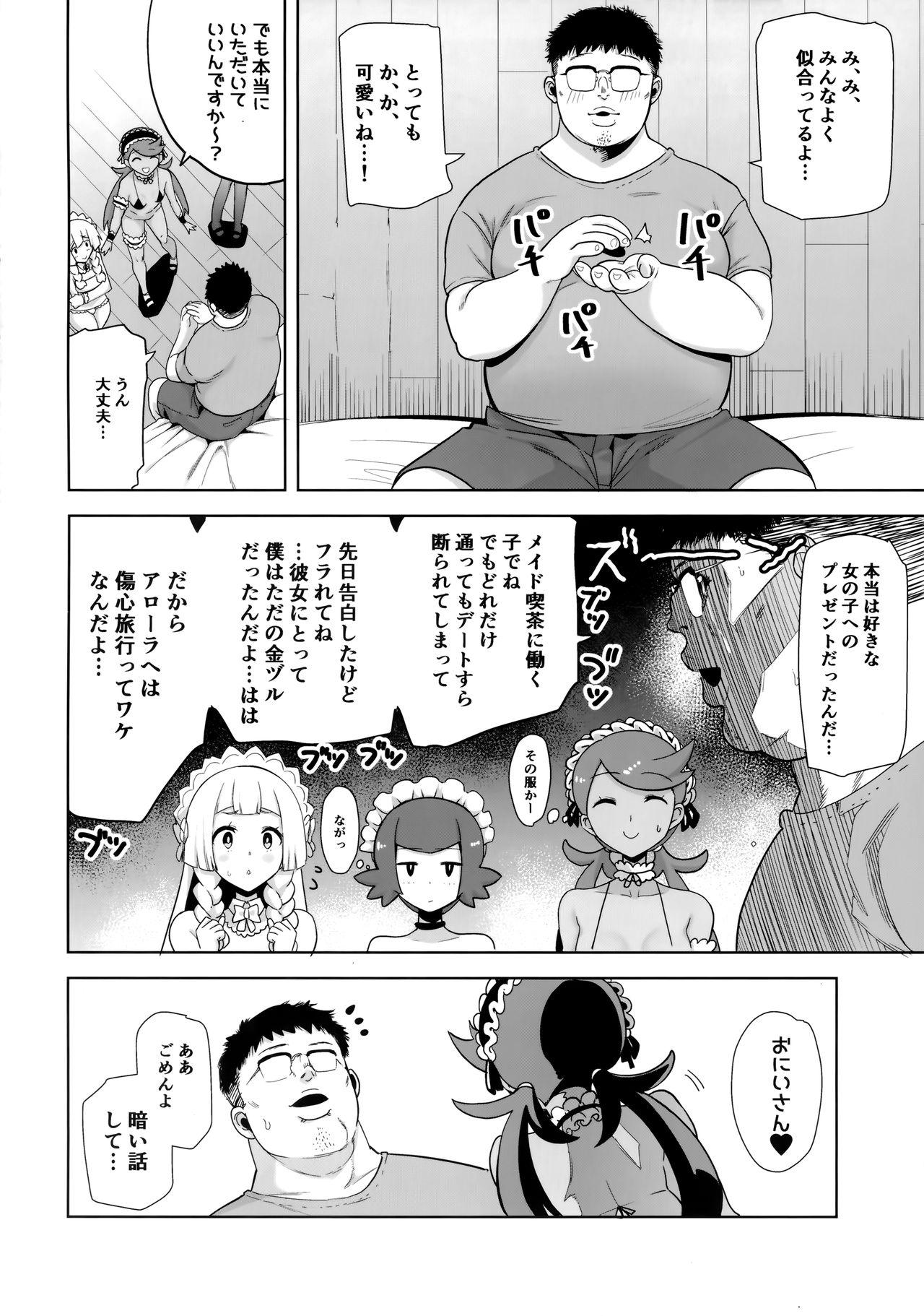 Alola no Yoru no Sugata 5 2