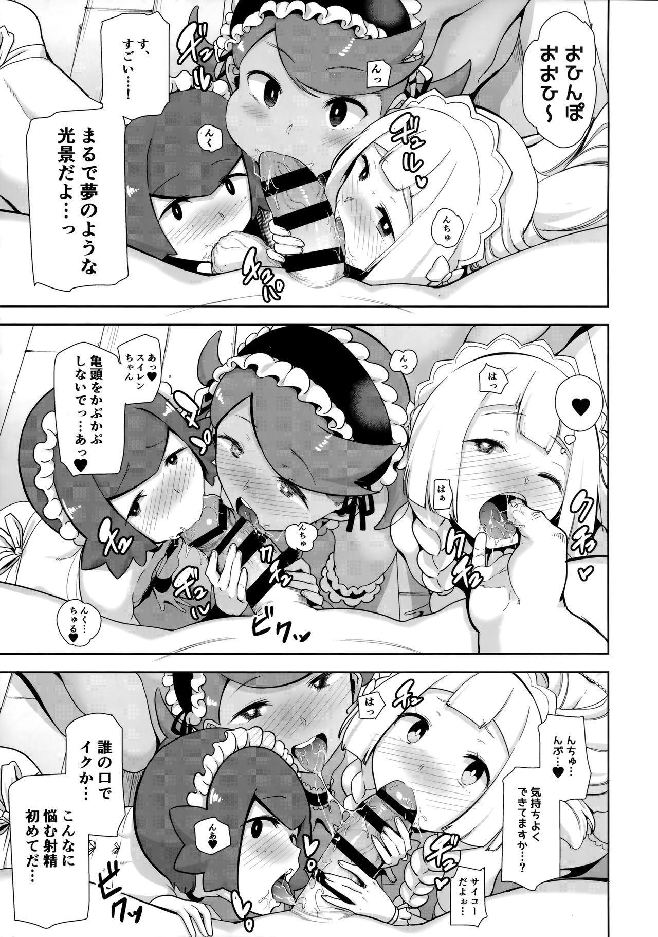 Alola no Yoru no Sugata 5 5